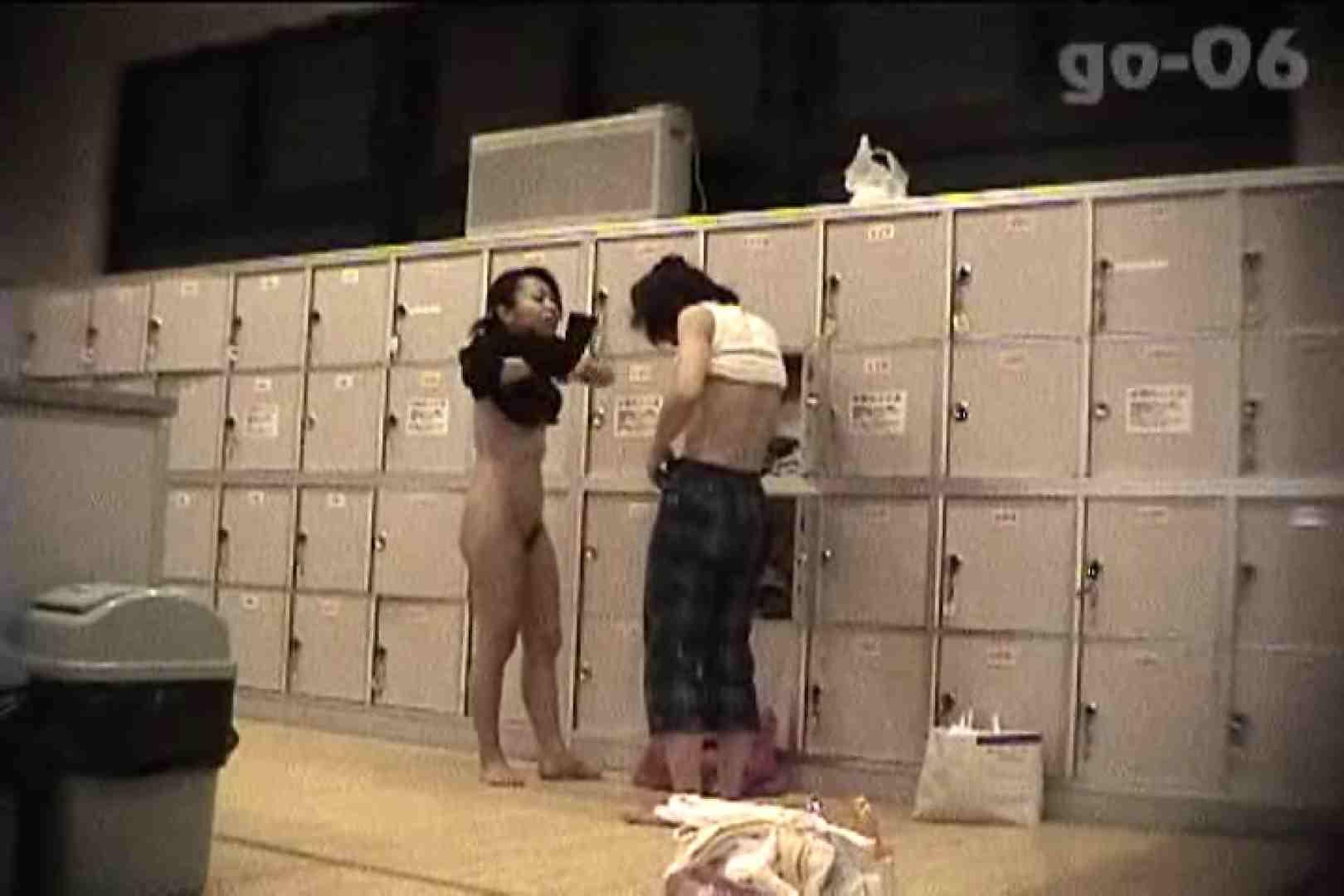 電波カメラ設置浴場からの防HAN映像 Vol.06 チラ | 盗撮  71pic 31