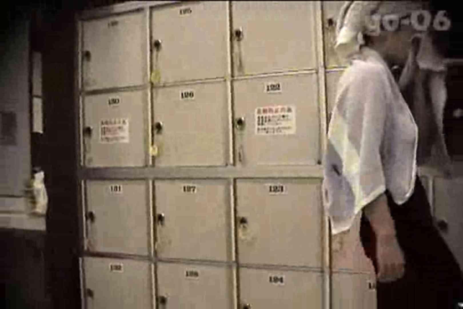 電波カメラ設置浴場からの防HAN映像 Vol.06 チラ | 盗撮  71pic 58