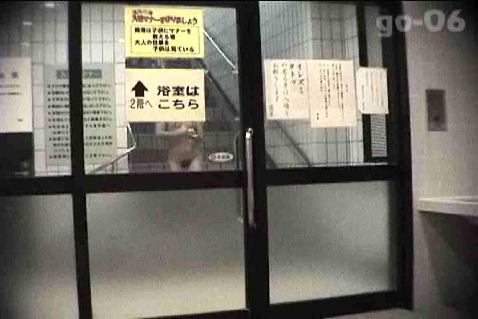 電波カメラ設置浴場からの防HAN映像 Vol.06 色っぽいOL達 オメコ無修正動画無料 71pic 59