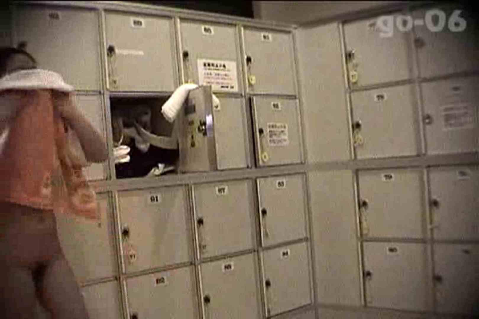 電波カメラ設置浴場からの防HAN映像 Vol.06 チラ | 盗撮  71pic 64
