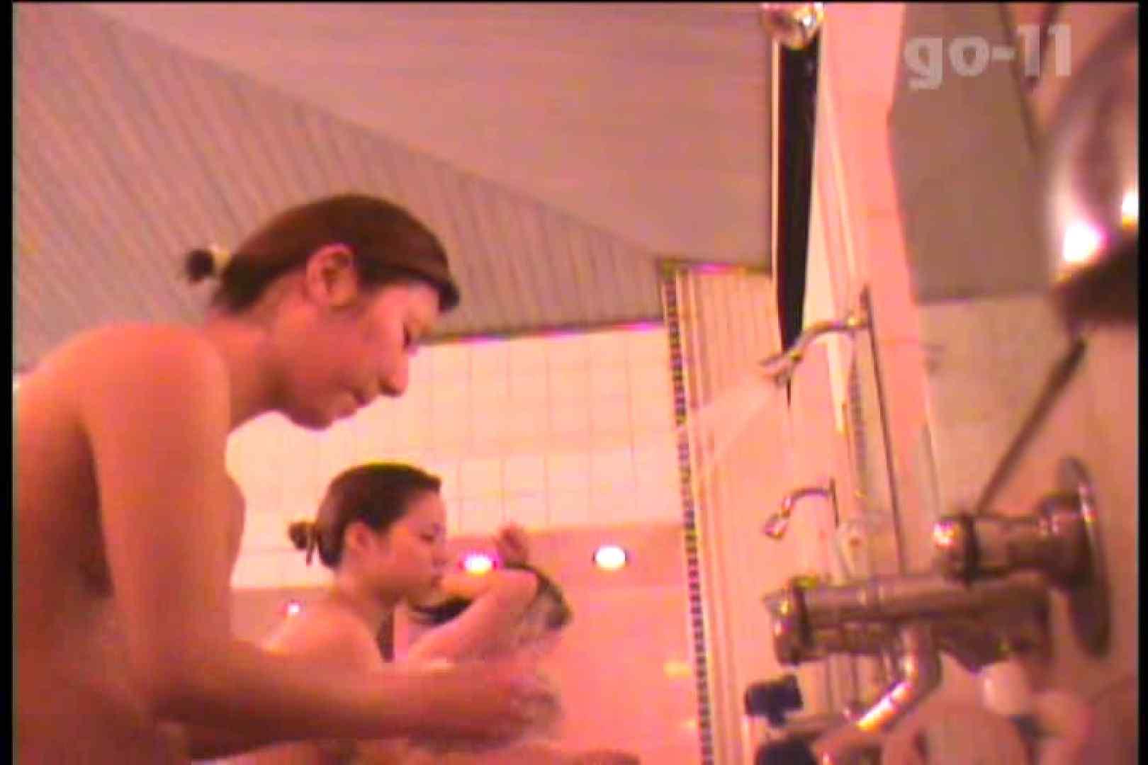 電波カメラ設置浴場からの防HAN映像 Vol.11 盗撮 | 色っぽいOL達  76pic 13