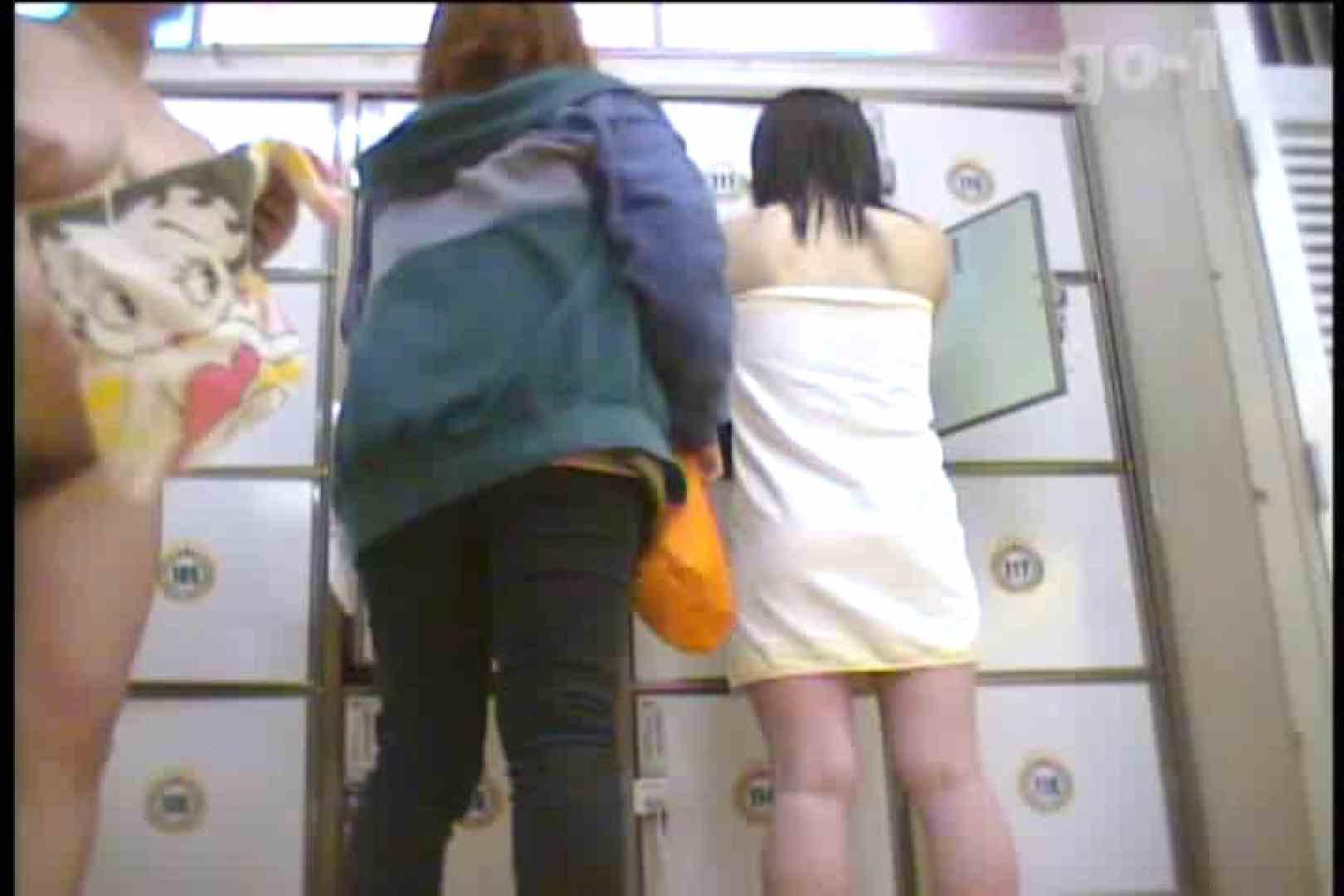 電波カメラ設置浴場からの防HAN映像 Vol.11 盗撮  76pic 33