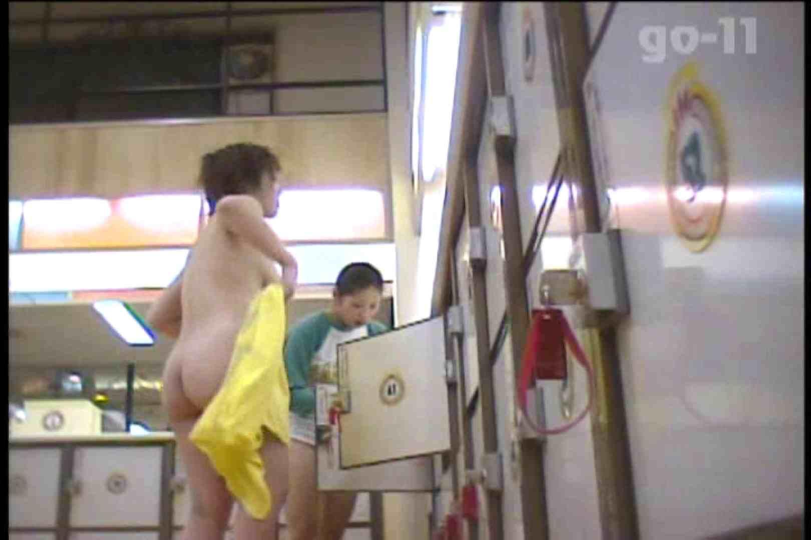電波カメラ設置浴場からの防HAN映像 Vol.11 チラ 濡れ場動画紹介 76pic 44