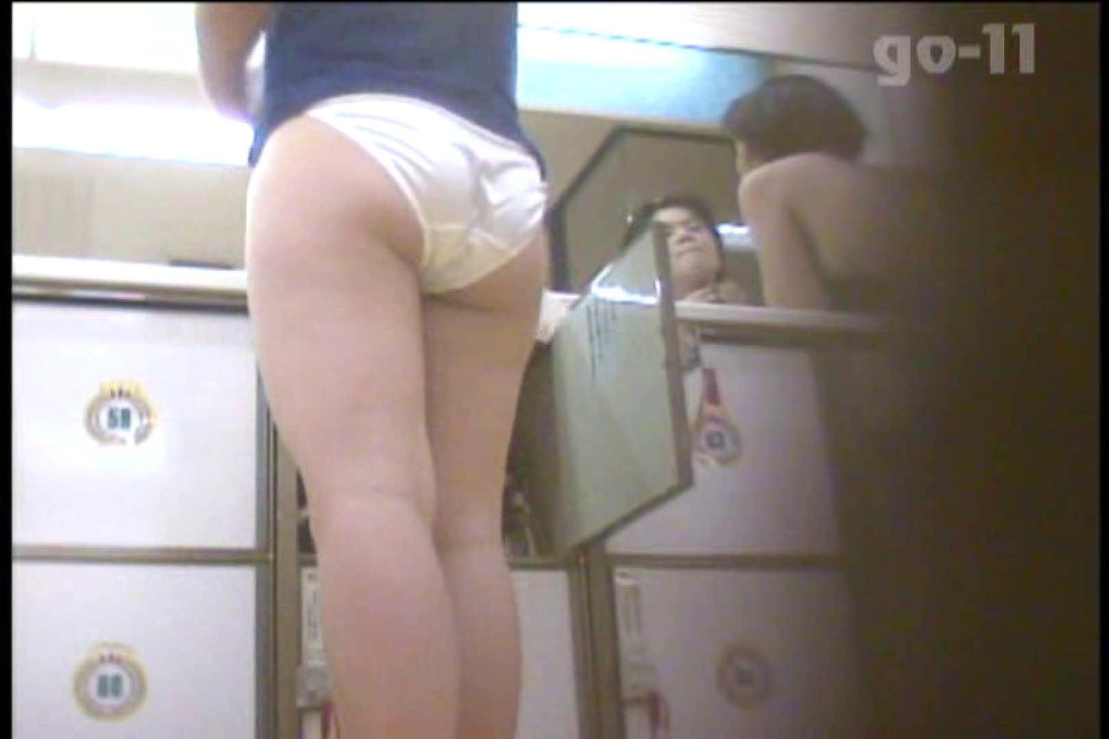 電波カメラ設置浴場からの防HAN映像 Vol.11 チラ 濡れ場動画紹介 76pic 53
