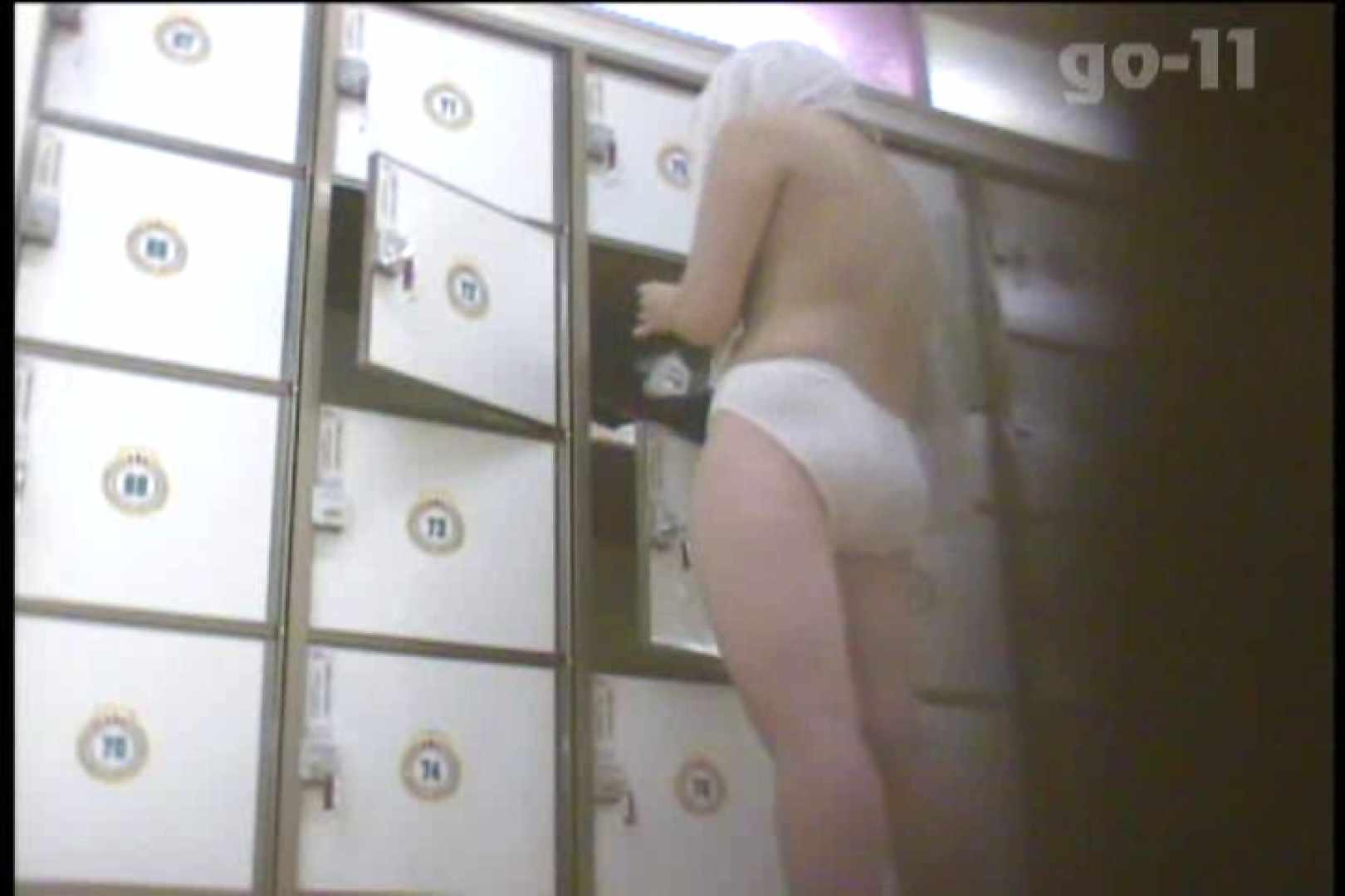 電波カメラ設置浴場からの防HAN映像 Vol.11 チラ 濡れ場動画紹介 76pic 56