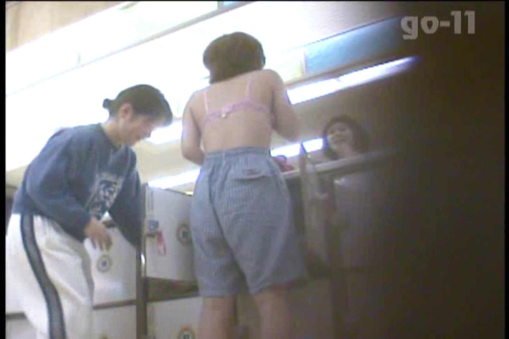 電波カメラ設置浴場からの防HAN映像 Vol.11 盗撮  76pic 57