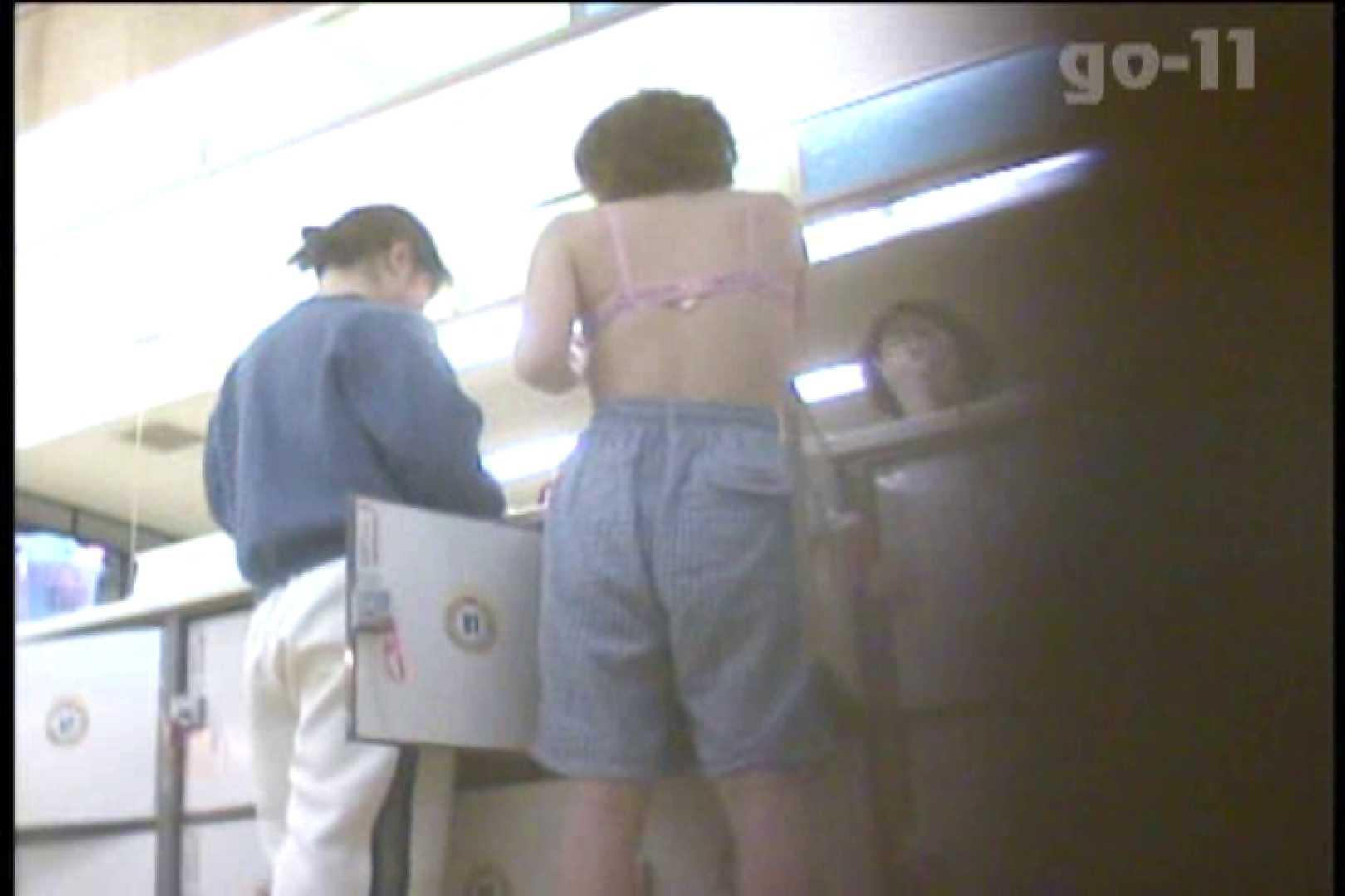 電波カメラ設置浴場からの防HAN映像 Vol.11 チラ 濡れ場動画紹介 76pic 59