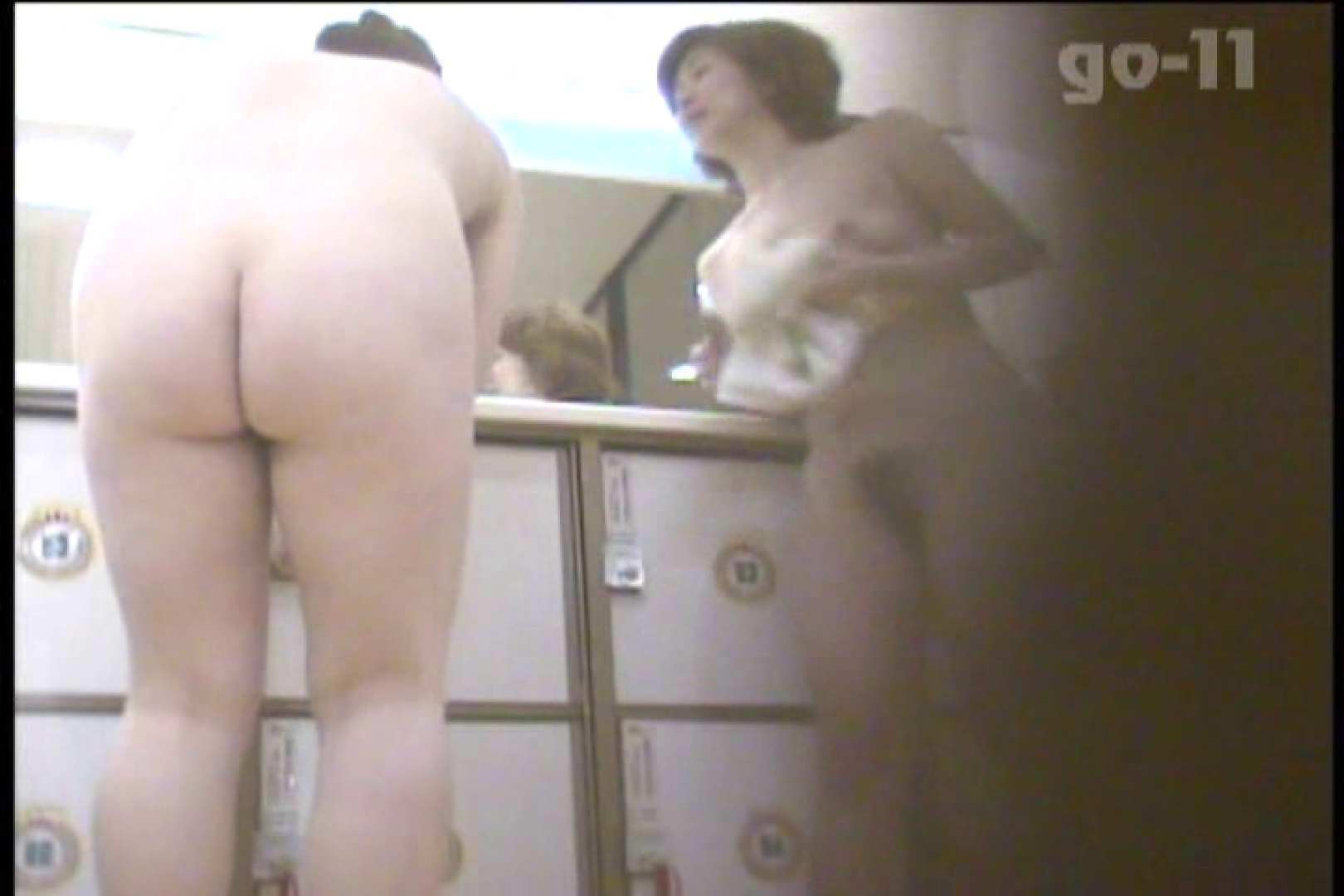 電波カメラ設置浴場からの防HAN映像 Vol.11 盗撮  76pic 63