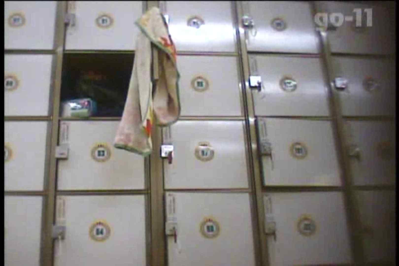 電波カメラ設置浴場からの防HAN映像 Vol.11 チラ 濡れ場動画紹介 76pic 68