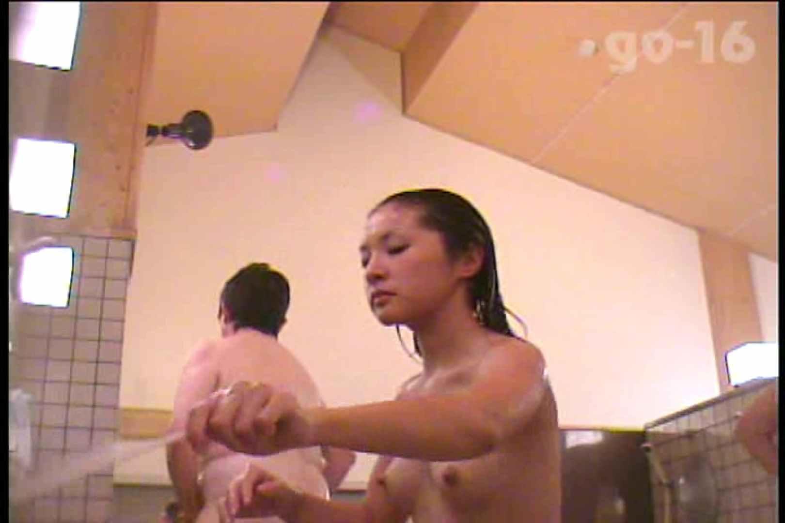 電波カメラ設置浴場からの防HAN映像 Vol.16 色っぽいOL達 ヌード画像 77pic 8