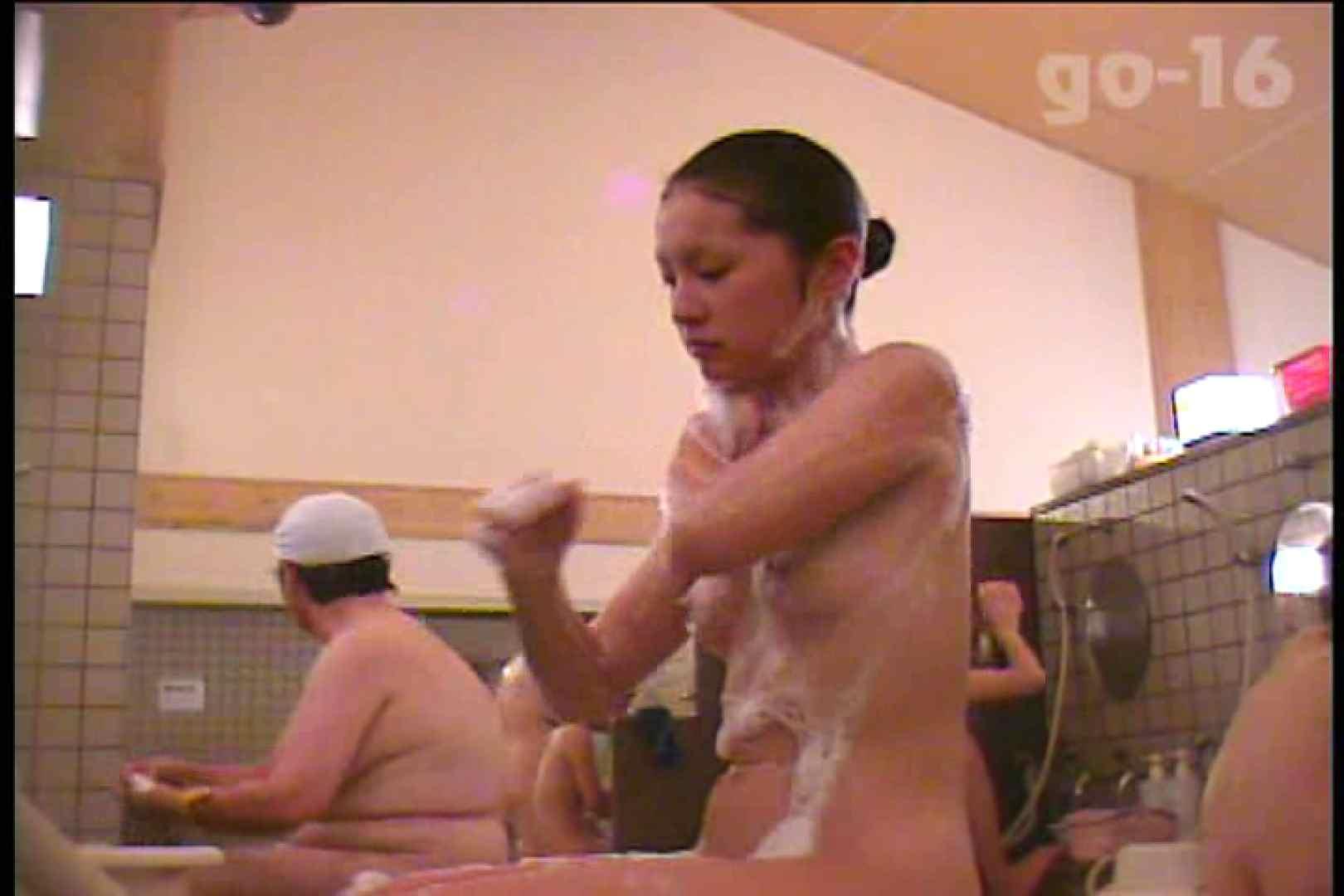 電波カメラ設置浴場からの防HAN映像 Vol.16 色っぽいOL達 ヌード画像 77pic 14