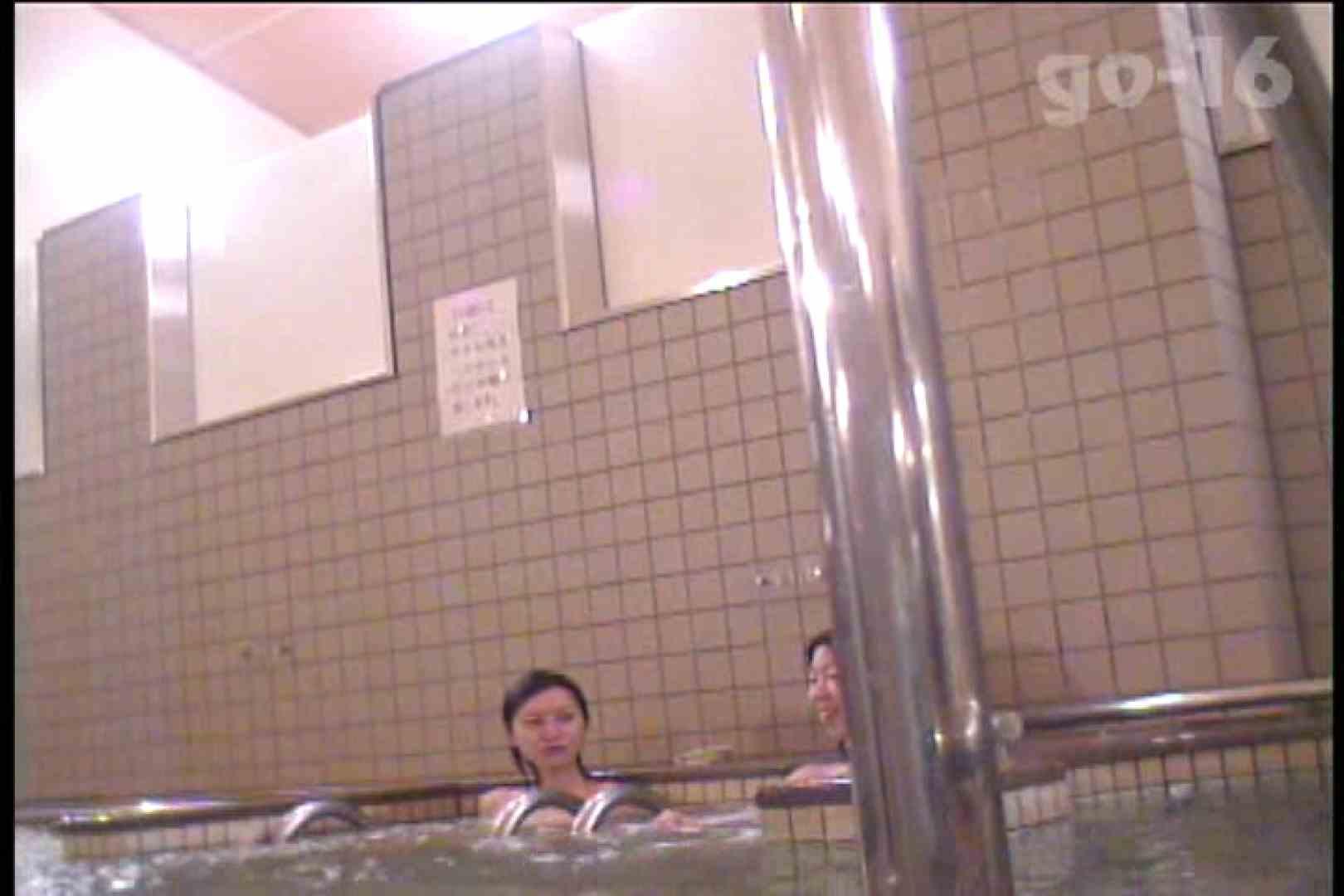 電波カメラ設置浴場からの防HAN映像 Vol.16 盗撮 | チラ  77pic 37
