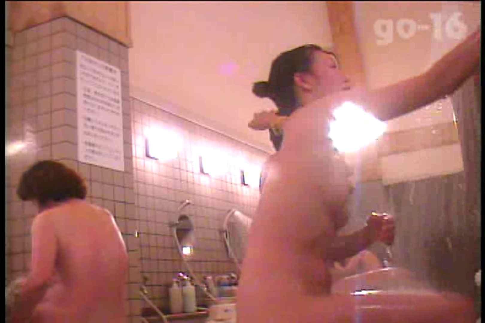 電波カメラ設置浴場からの防HAN映像 Vol.16 色っぽいOL達 ヌード画像 77pic 65