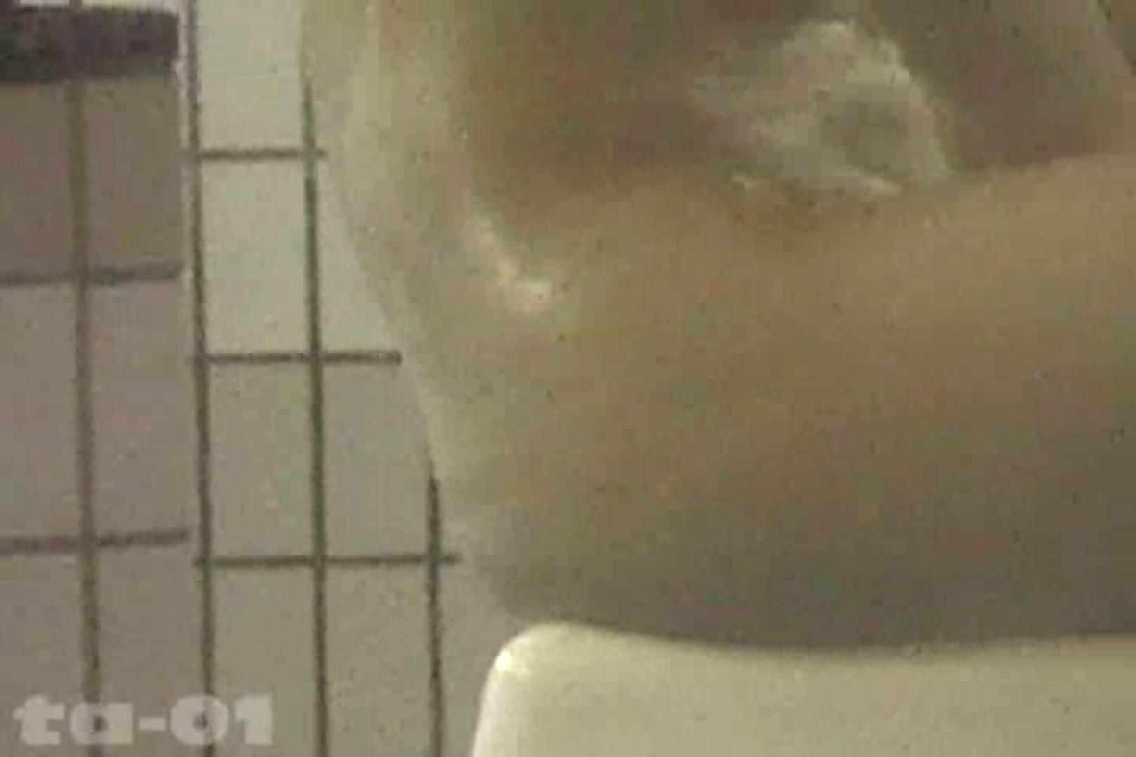 合宿ホテル女風呂盗撮高画質版 Vol.01 合宿 えろ無修正画像 98pic 17