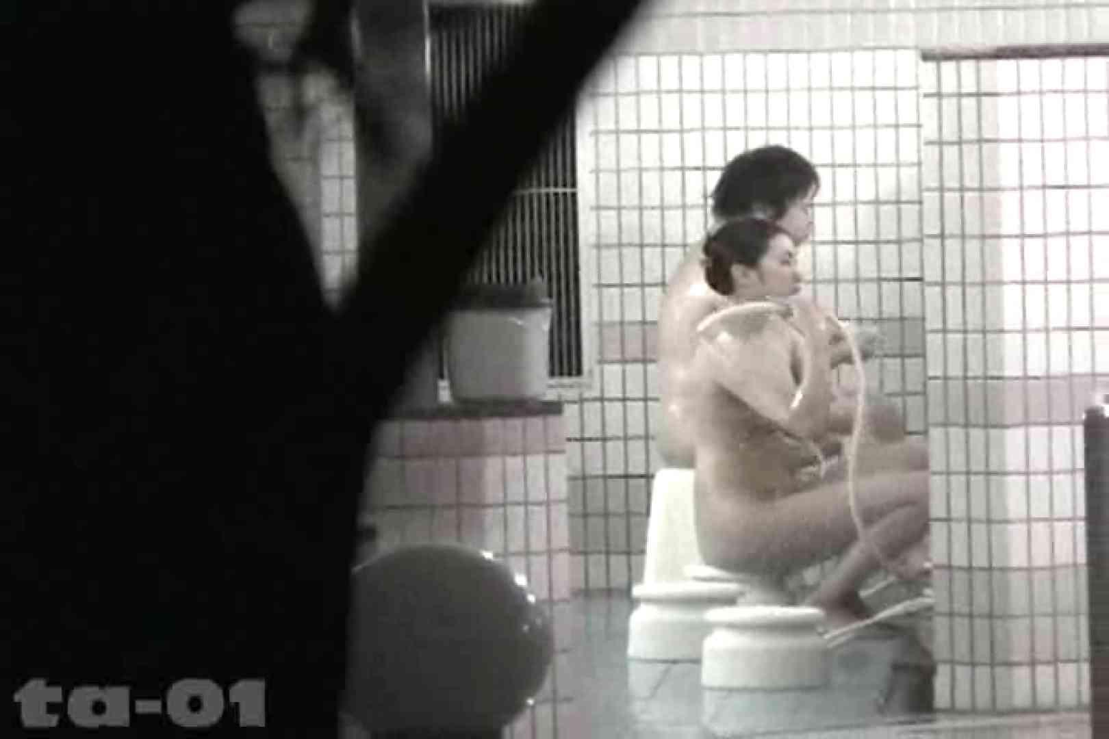 合宿ホテル女風呂盗撮高画質版 Vol.01 色っぽいOL達  98pic 24