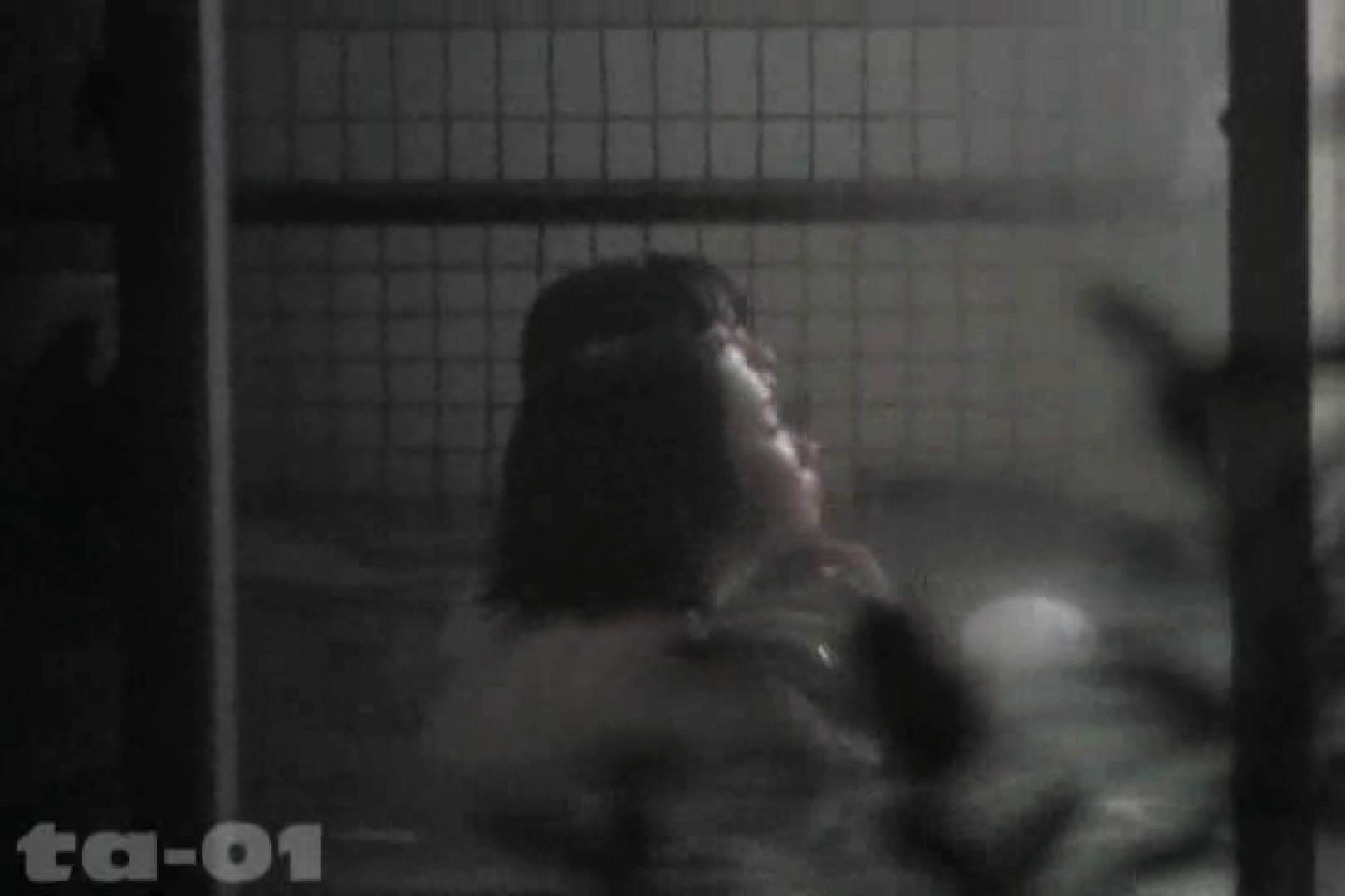 合宿ホテル女風呂盗撮高画質版 Vol.01 ホテル のぞき動画画像 98pic 33
