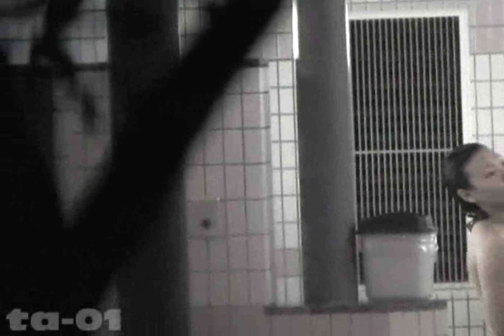 合宿ホテル女風呂盗撮高画質版 Vol.01 女風呂 セックス画像 98pic 40