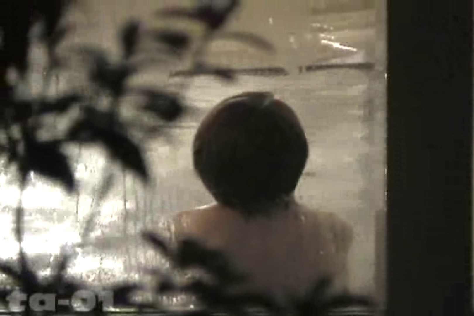 合宿ホテル女風呂盗撮高画質版 Vol.01 色っぽいOL達  98pic 42