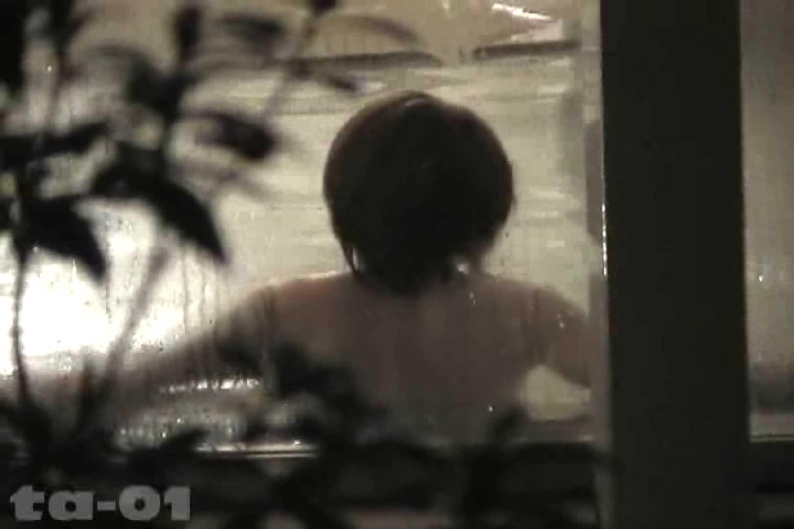 合宿ホテル女風呂盗撮高画質版 Vol.01 高画質 盗み撮り動画キャプチャ 98pic 44