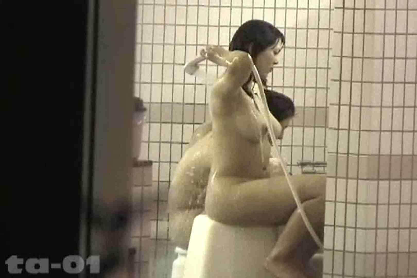 合宿ホテル女風呂盗撮高画質版 Vol.01 高画質 盗み撮り動画キャプチャ 98pic 74