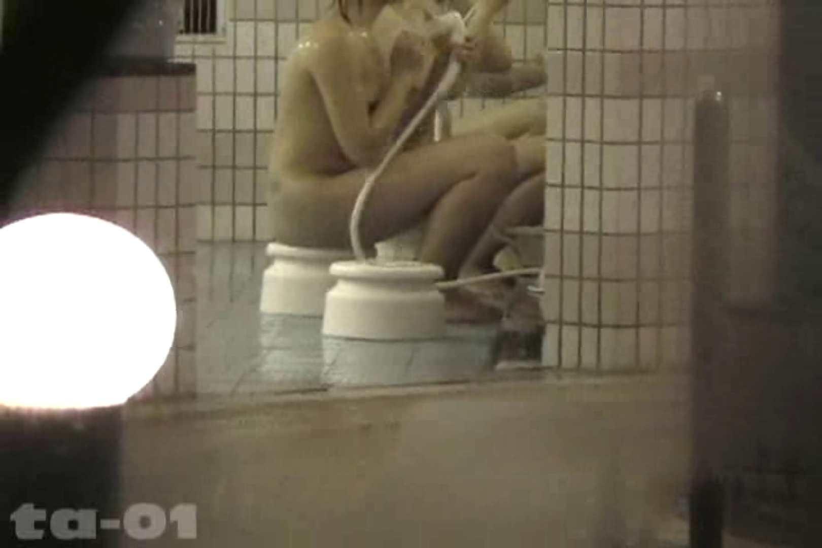 合宿ホテル女風呂盗撮高画質版 Vol.01 合宿 えろ無修正画像 98pic 83