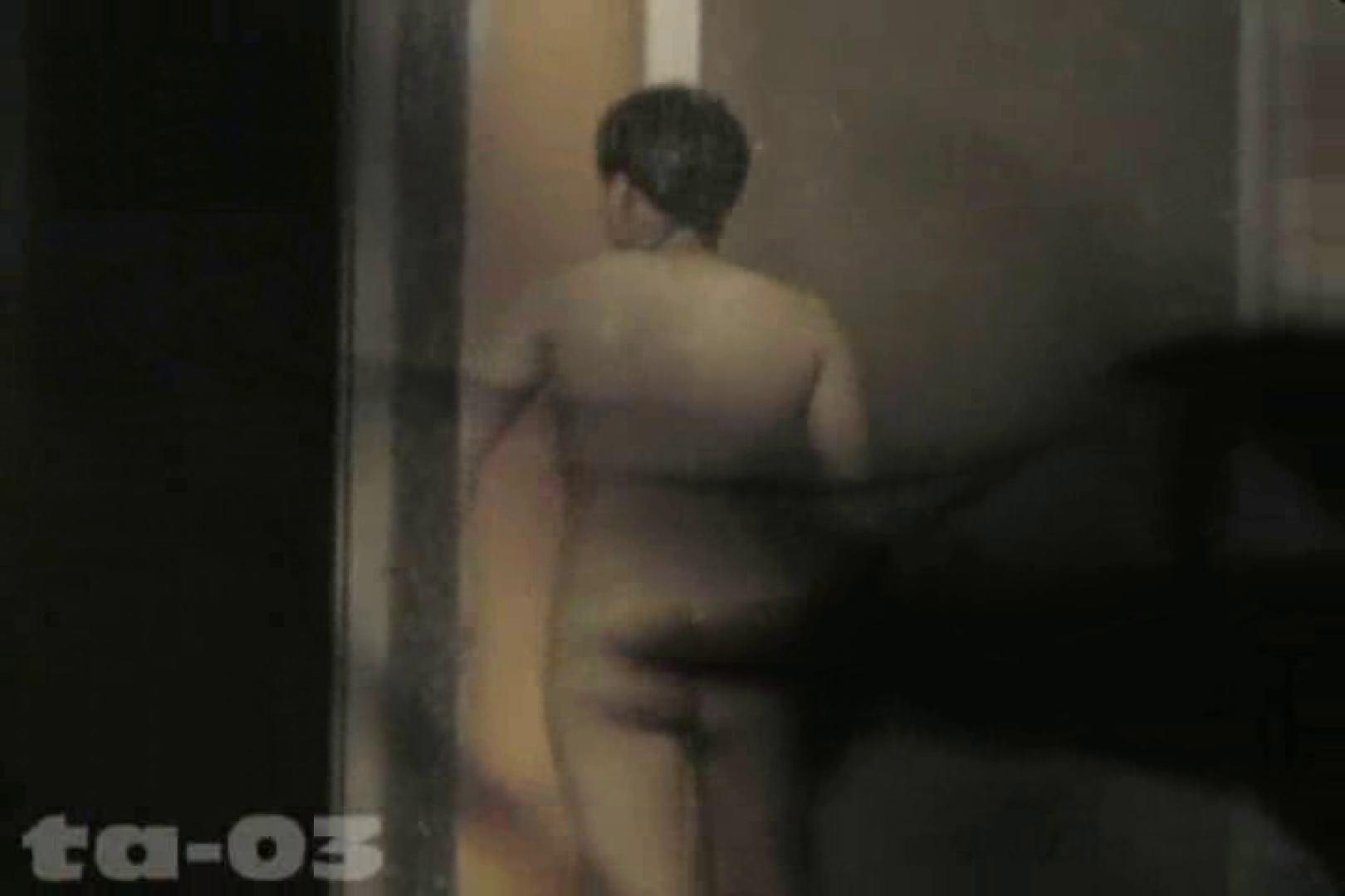 合宿ホテル女風呂盗撮高画質版 Vol.03 高画質 セックス無修正動画無料 71pic 10