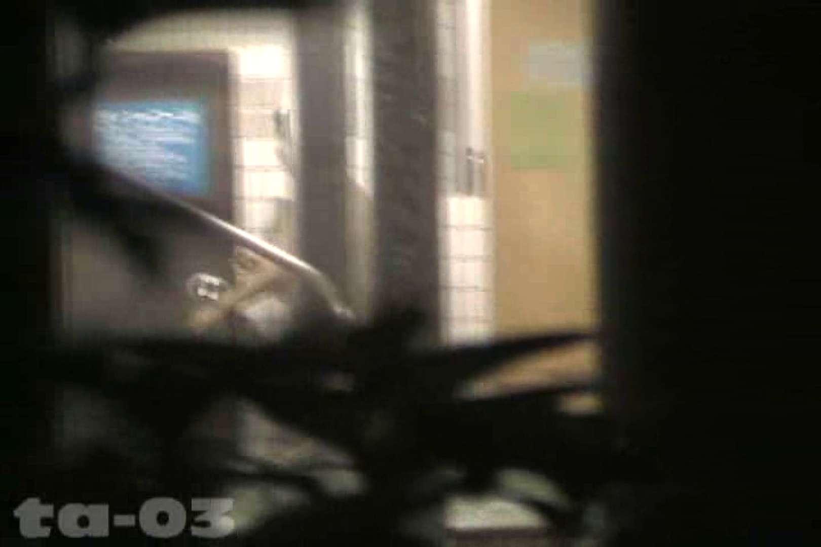 合宿ホテル女風呂盗撮高画質版 Vol.03 盗撮 セックス無修正動画無料 71pic 21