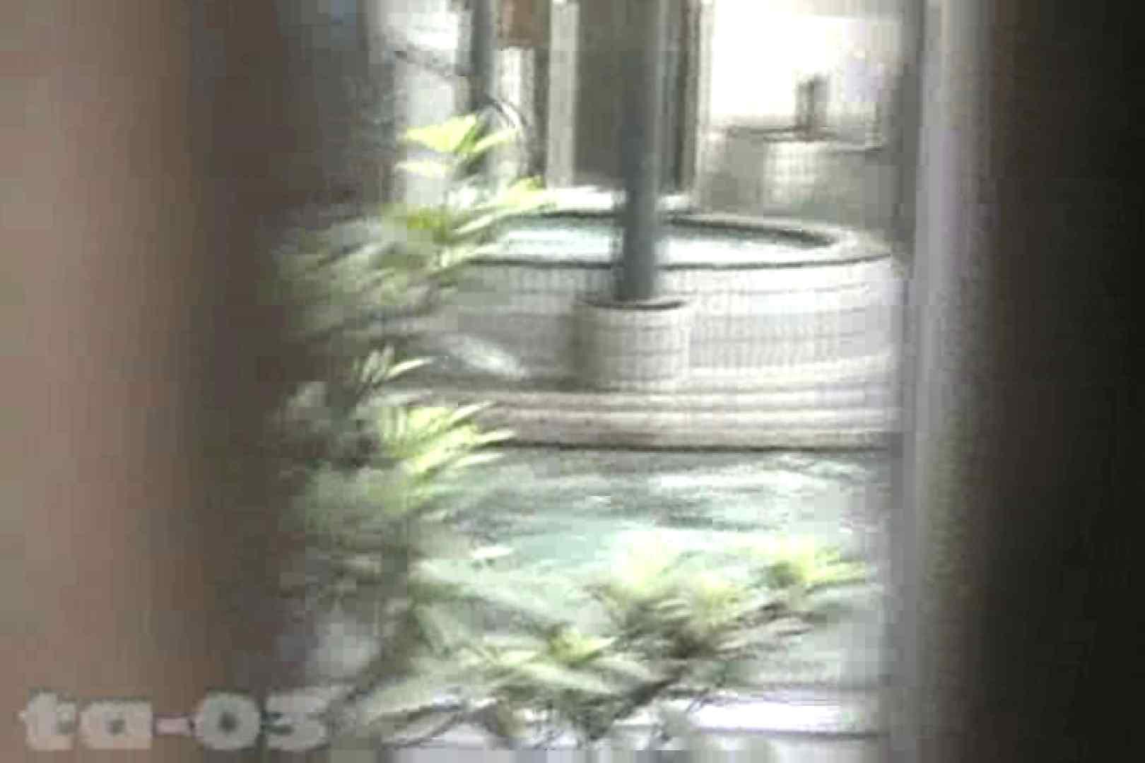 合宿ホテル女風呂盗撮高画質版 Vol.03 ホテル | 合宿  71pic 37