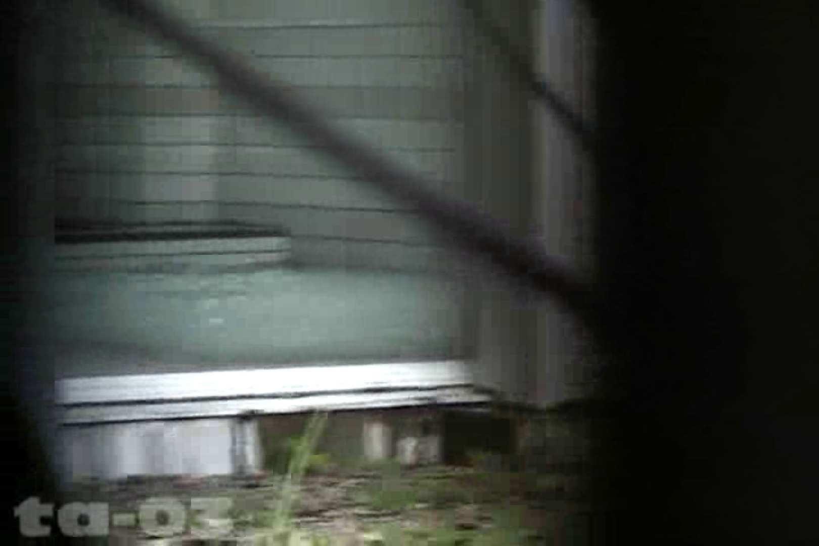 合宿ホテル女風呂盗撮高画質版 Vol.03 高画質 セックス無修正動画無料 71pic 40