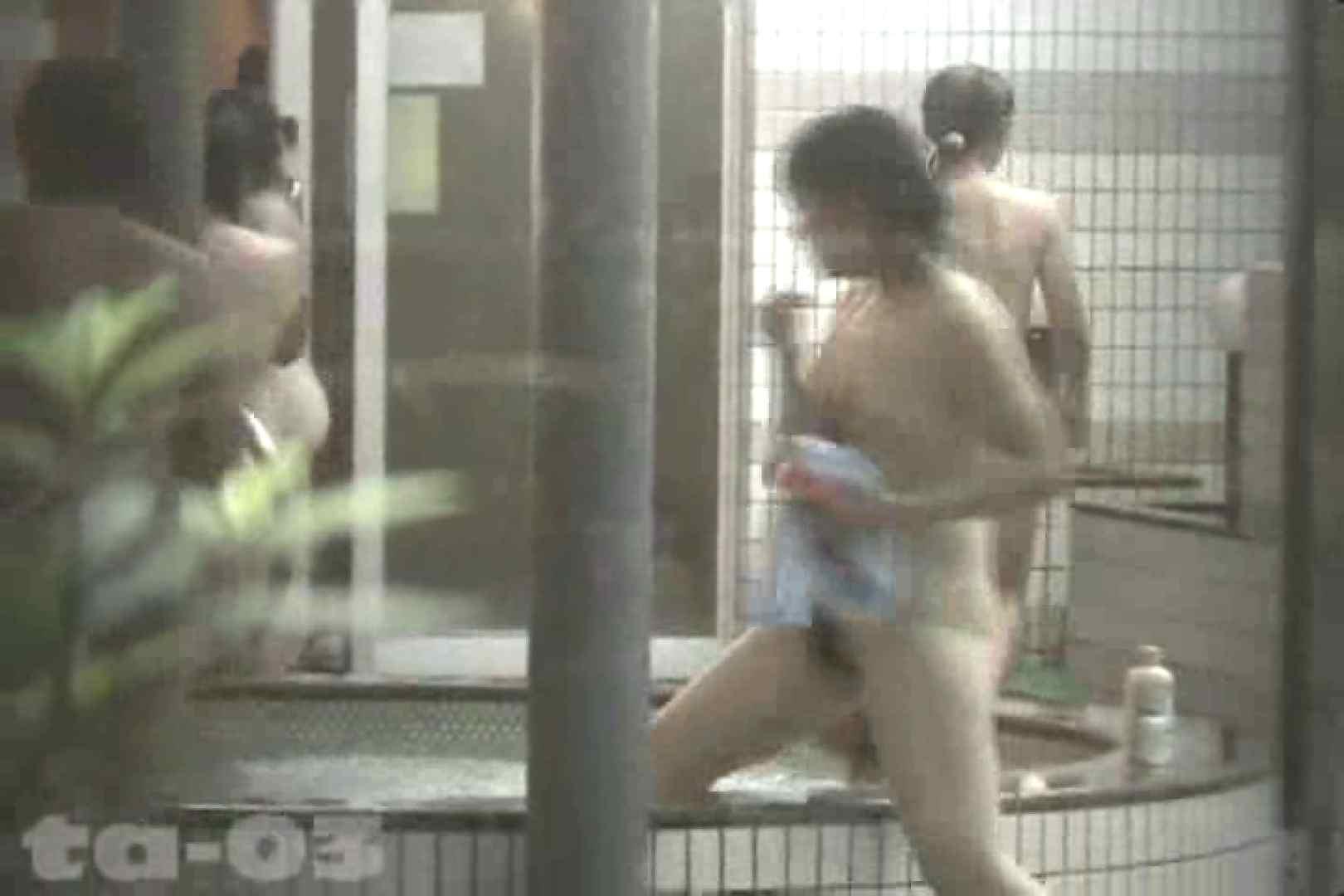 合宿ホテル女風呂盗撮高画質版 Vol.03 色っぽいOL達 おめこ無修正動画無料 71pic 44