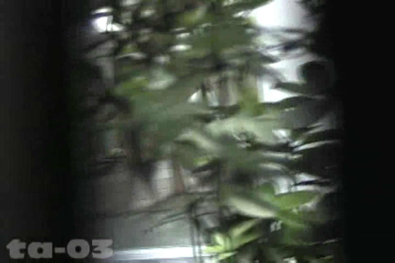 合宿ホテル女風呂盗撮高画質版 Vol.03 ホテル  71pic 54