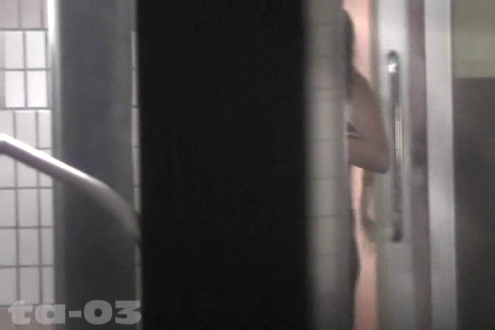 合宿ホテル女風呂盗撮高画質版 Vol.03 高画質 セックス無修正動画無料 71pic 70