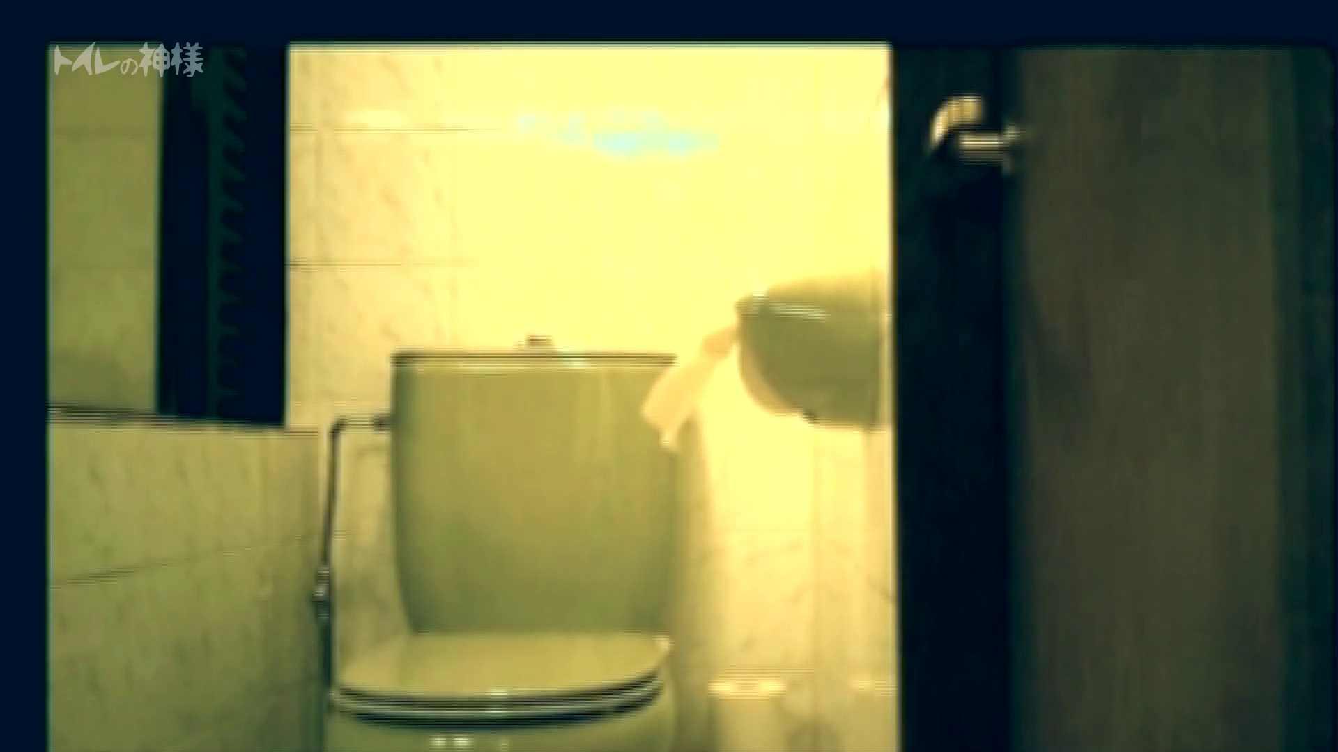 トイレの神様 Vol.01 花の女子大生うんこ盗撮1 トイレ盗撮 エロ画像 59pic 23