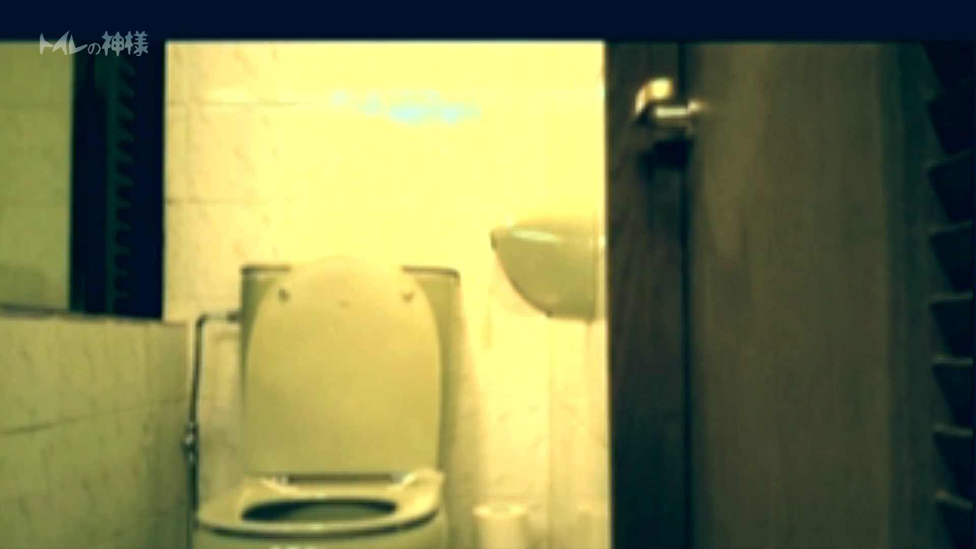 トイレの神様 Vol.01 花の女子大生うんこ盗撮1 うんこ  59pic 35