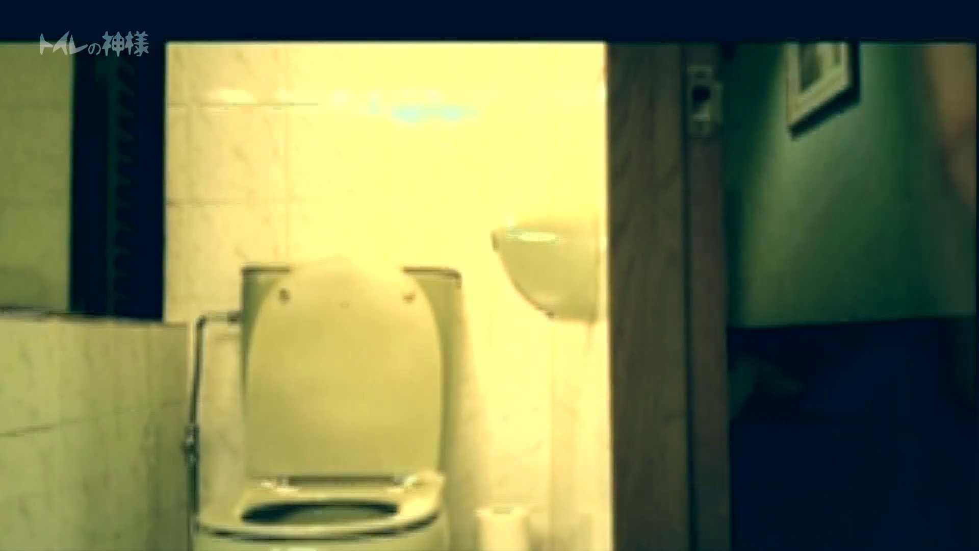 トイレの神様 Vol.01 花の女子大生うんこ盗撮1 うんこ | 色っぽいOL達  59pic 36