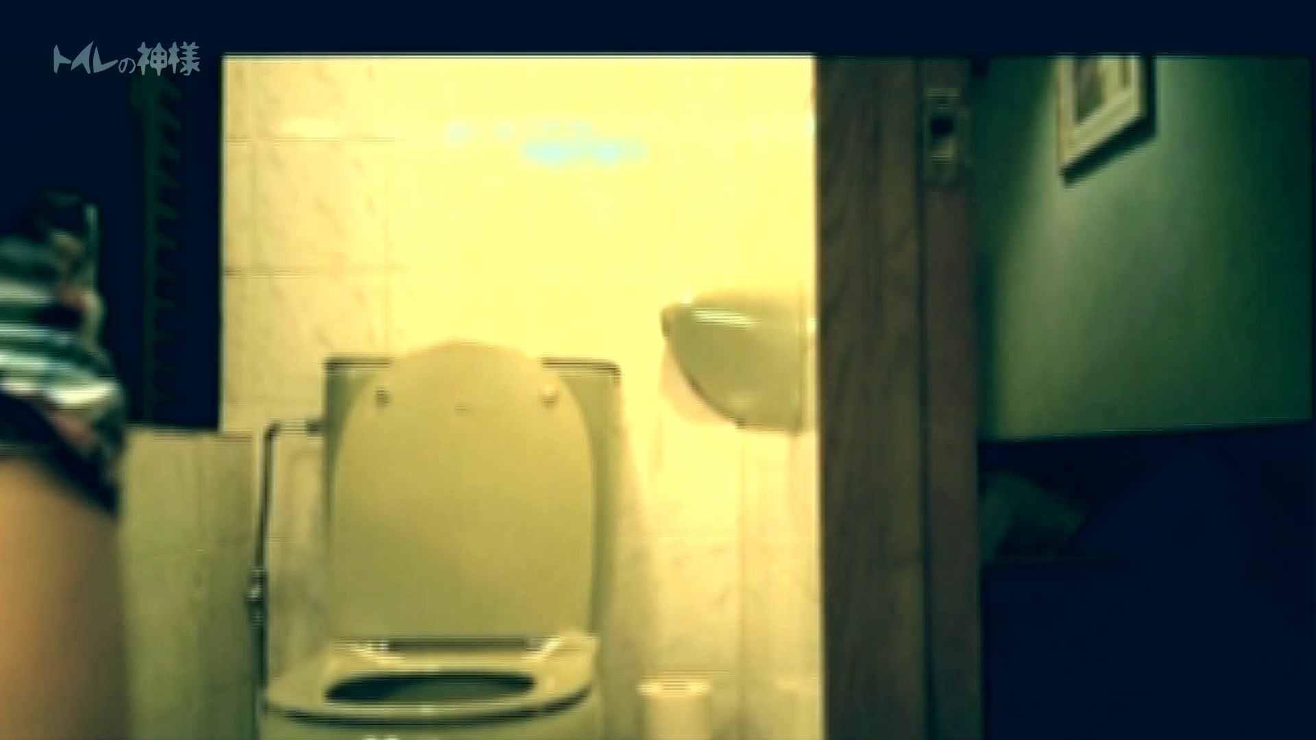 トイレの神様 Vol.01 花の女子大生うんこ盗撮1 トイレ盗撮 エロ画像 59pic 38