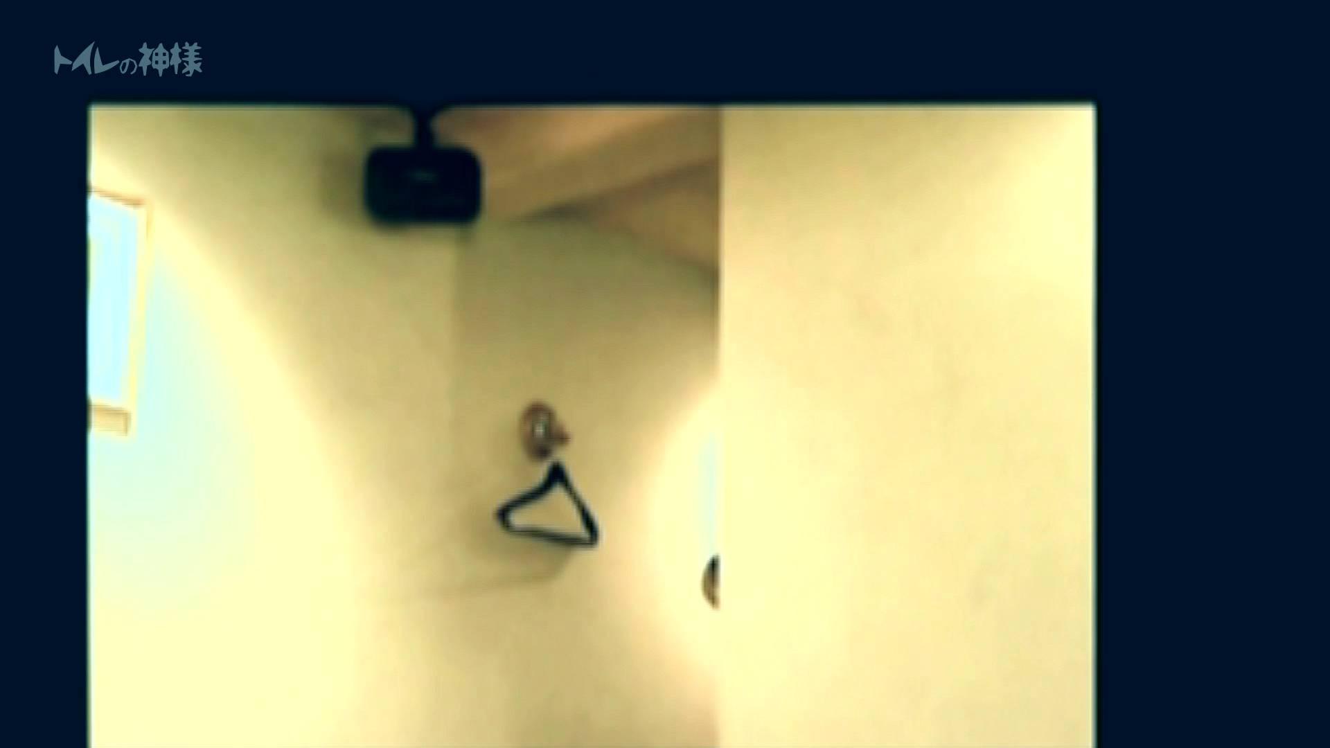 トイレの神様 Vol.01 花の女子大生うんこ盗撮1 色っぽい女子大生 AV無料 59pic 49