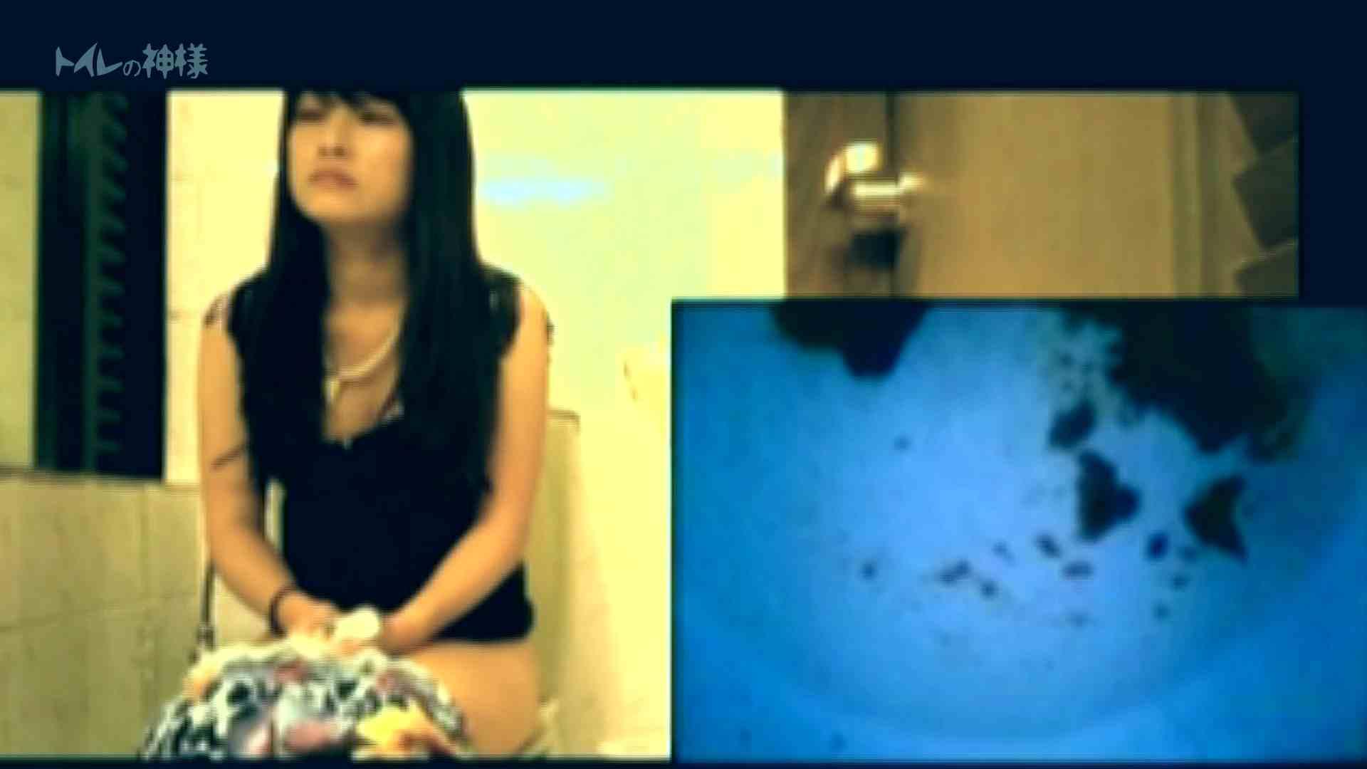 トイレの神様 Vol.01 花の女子大生うんこ盗撮1 色っぽい女子大生 AV無料 59pic 54