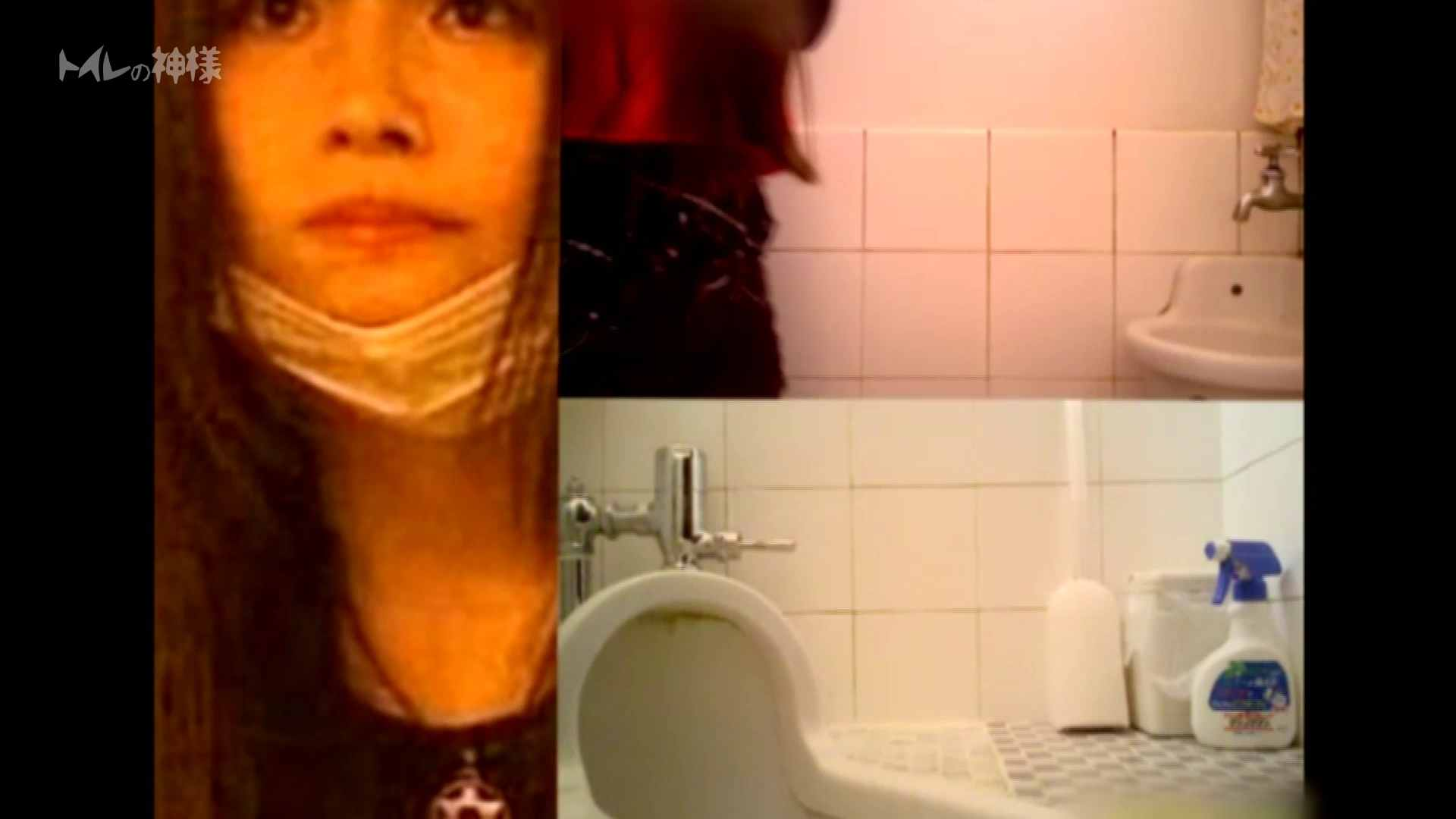 Vol.02 花の女子大生うんこ盗撮2 色っぽい女子大生 AV無料動画キャプチャ 82pic 8