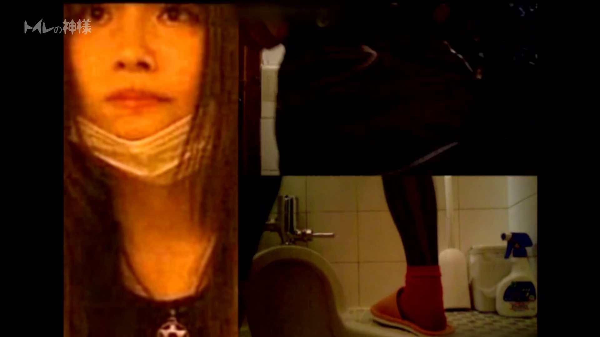 Vol.02 花の女子大生うんこ盗撮2 色っぽい女子大生 AV無料動画キャプチャ 82pic 18
