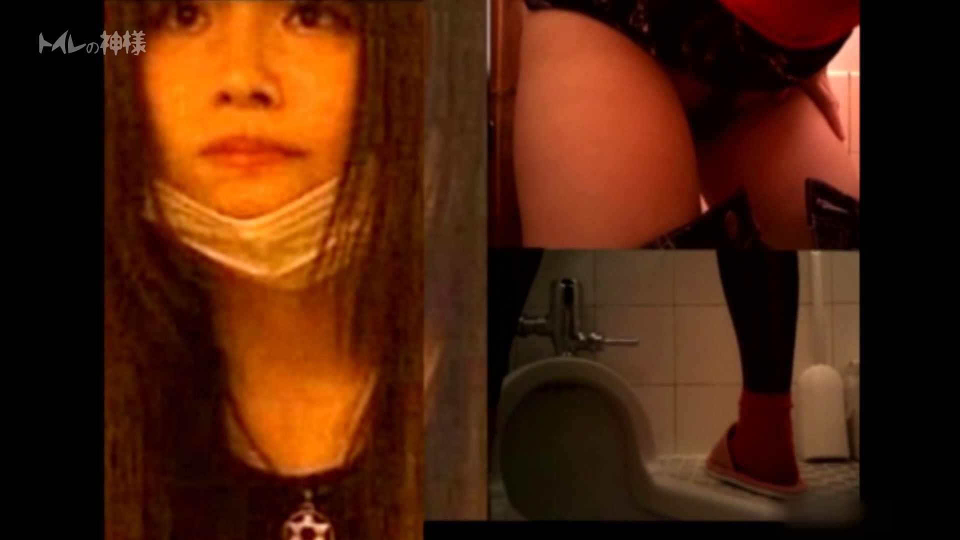 Vol.02 花の女子大生うんこ盗撮2 色っぽいOL達 ワレメ無修正動画無料 82pic 52