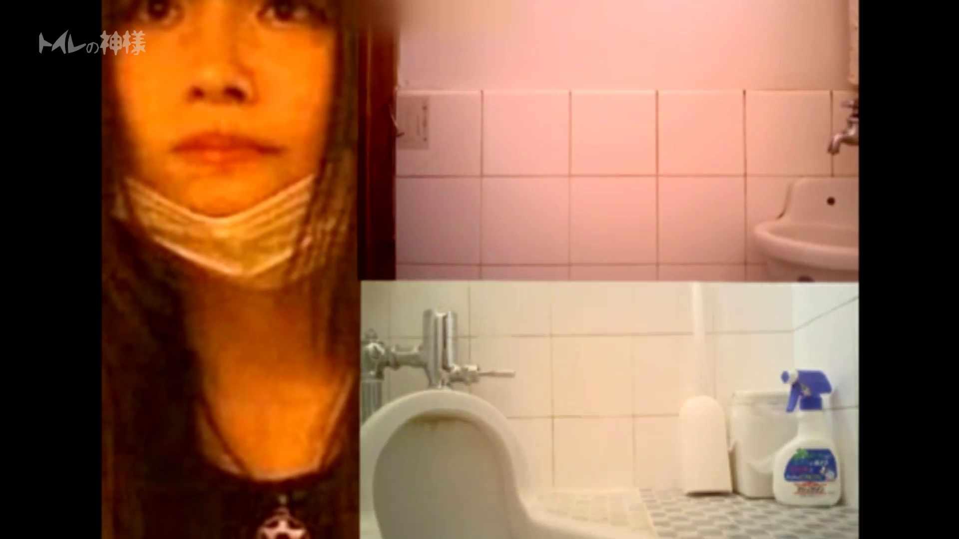 Vol.02 花の女子大生うんこ盗撮2 色っぽい女子大生 AV無料動画キャプチャ 82pic 78