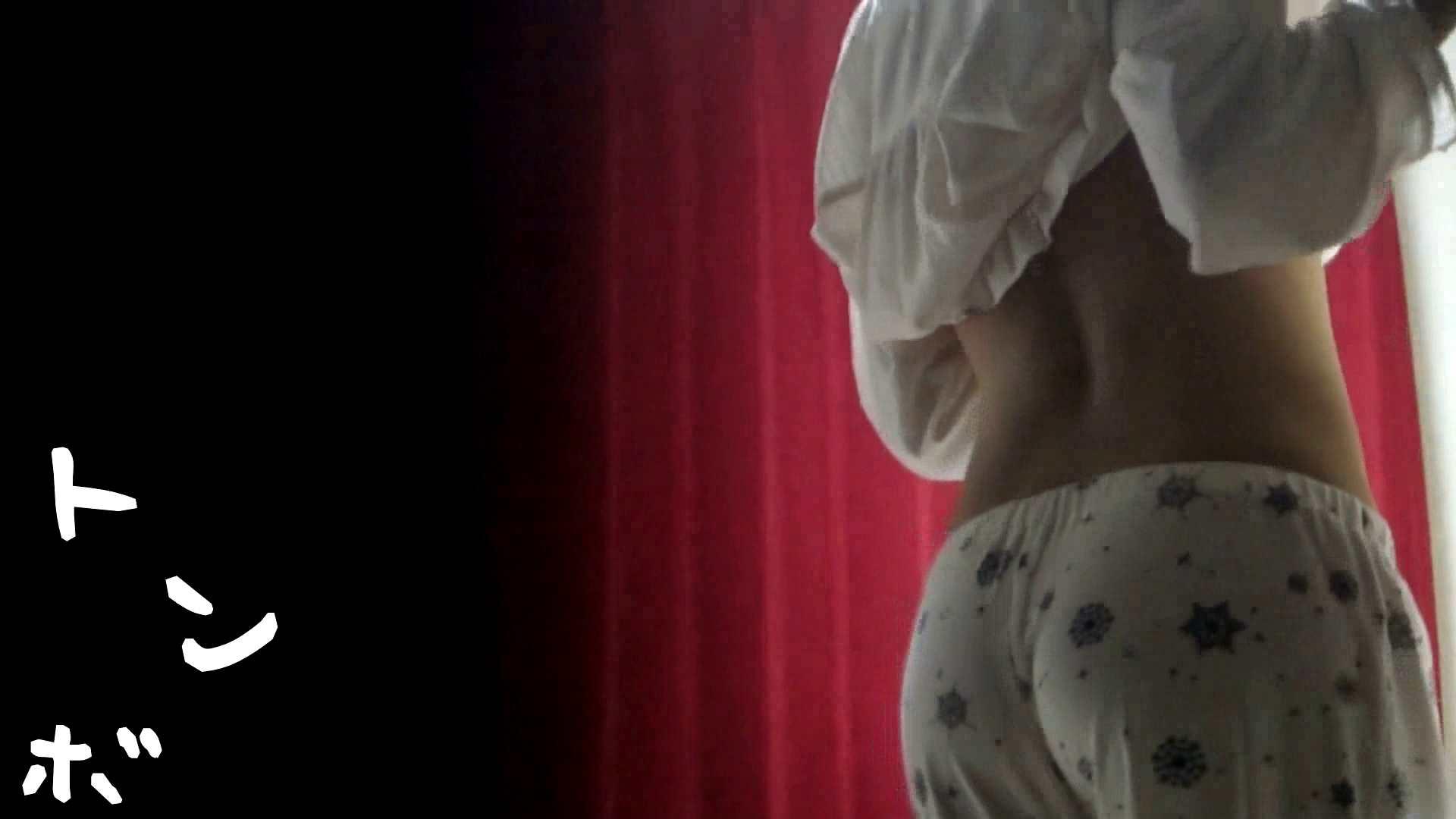 リアル盗撮 美人OLの私生活 美人 セックス画像 50pic 22