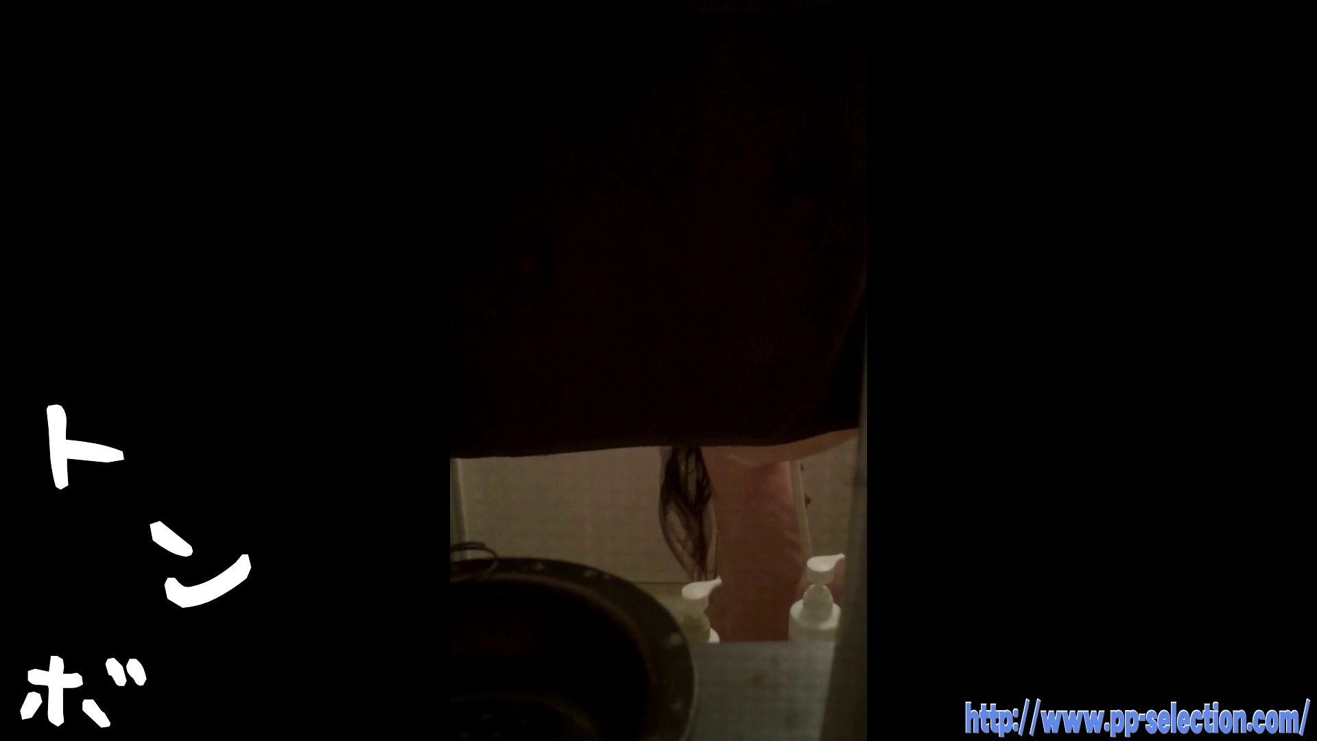 美女達の私生活に潜入!恵比寿の美人OL入浴シーン!! 美女 オマンコ無修正動画無料 84pic 75