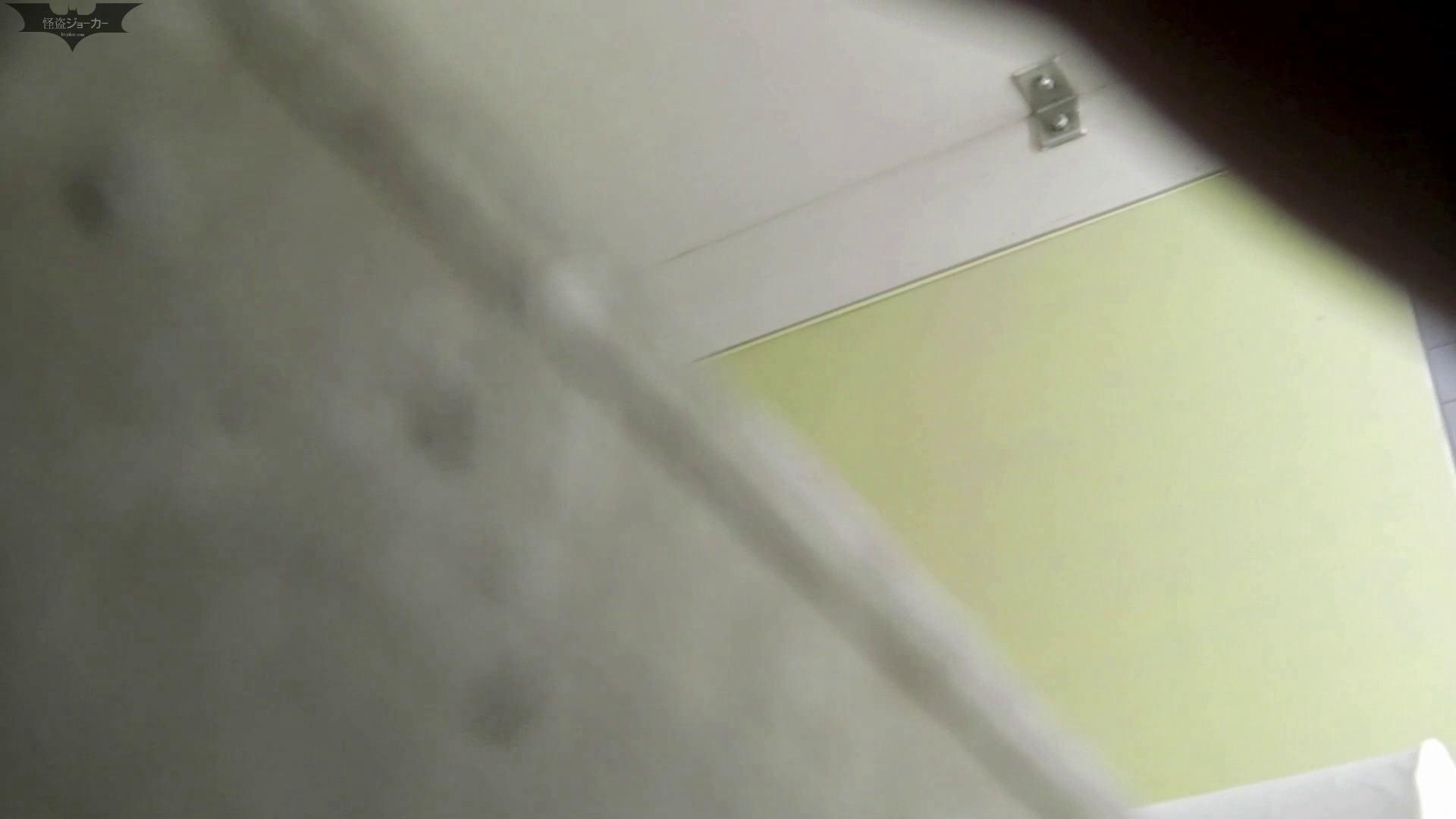 洗面所特攻隊 vol.64 運動不足?繊維不足?いやいや水分不足? 洗面所 | 色っぽいOL達  102pic 55