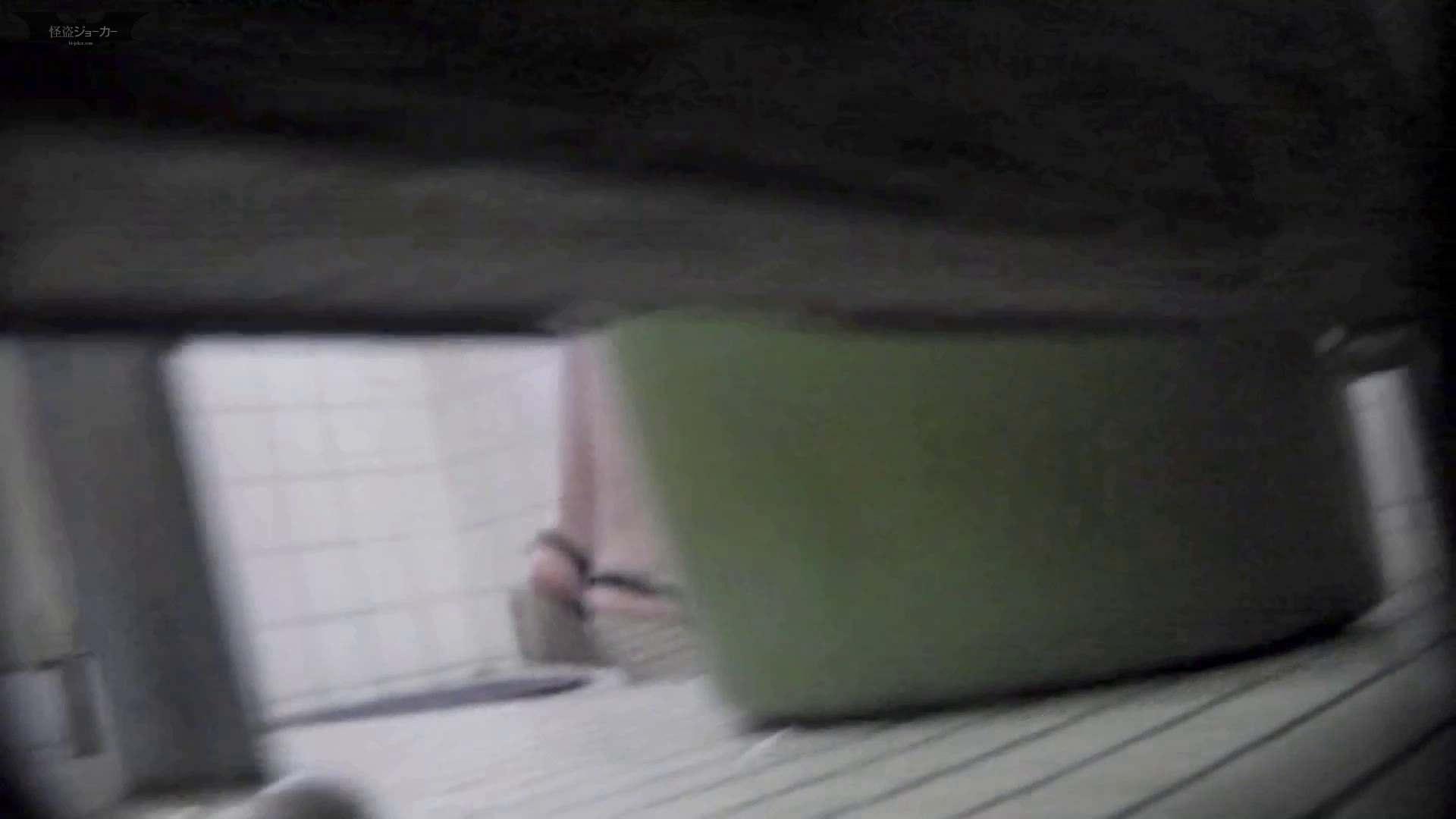 洗面所特攻隊 vol.66 珍事件発生!! 「指」で出【2015・05位】 洗面所 | 色っぽいOL達  91pic 23