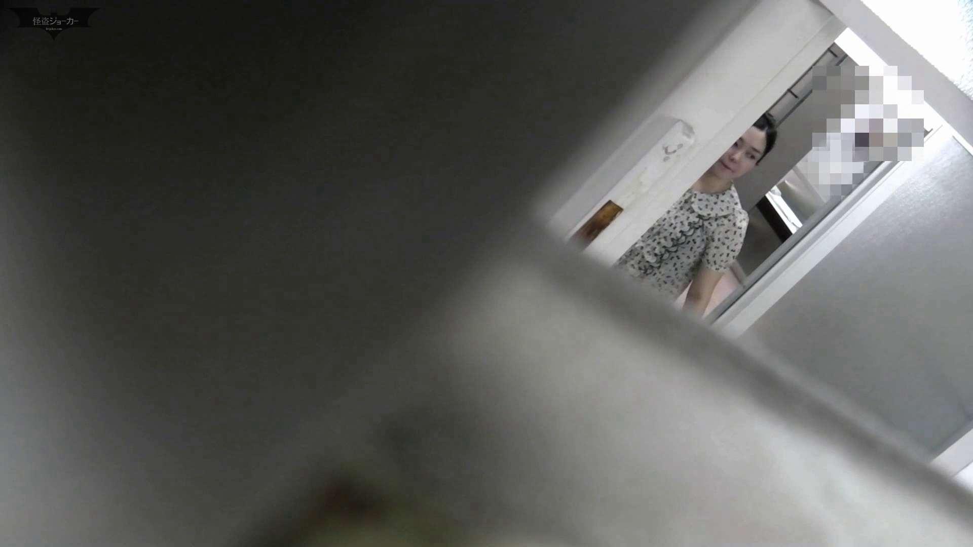 洗面所特攻隊 vol.66 珍事件発生!! 「指」で出【2015・05位】 洗面所  91pic 50