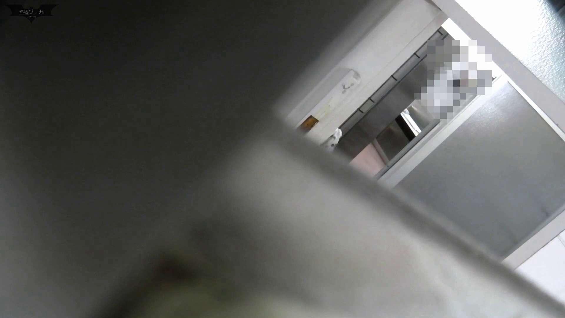 洗面所特攻隊 vol.66 珍事件発生!! 「指」で出【2015・05位】 洗面所 | 色っぽいOL達  91pic 51
