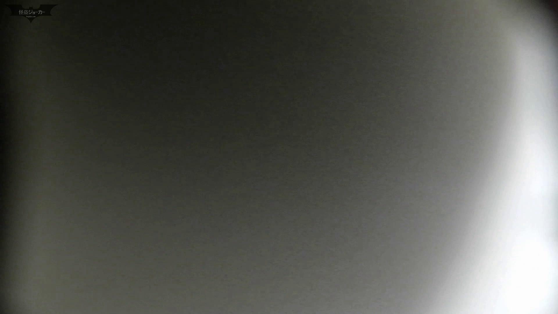 洗面所特攻隊 vol.66 珍事件発生!! 「指」で出【2015・05位】 洗面所 | 色っぽいOL達  91pic 71