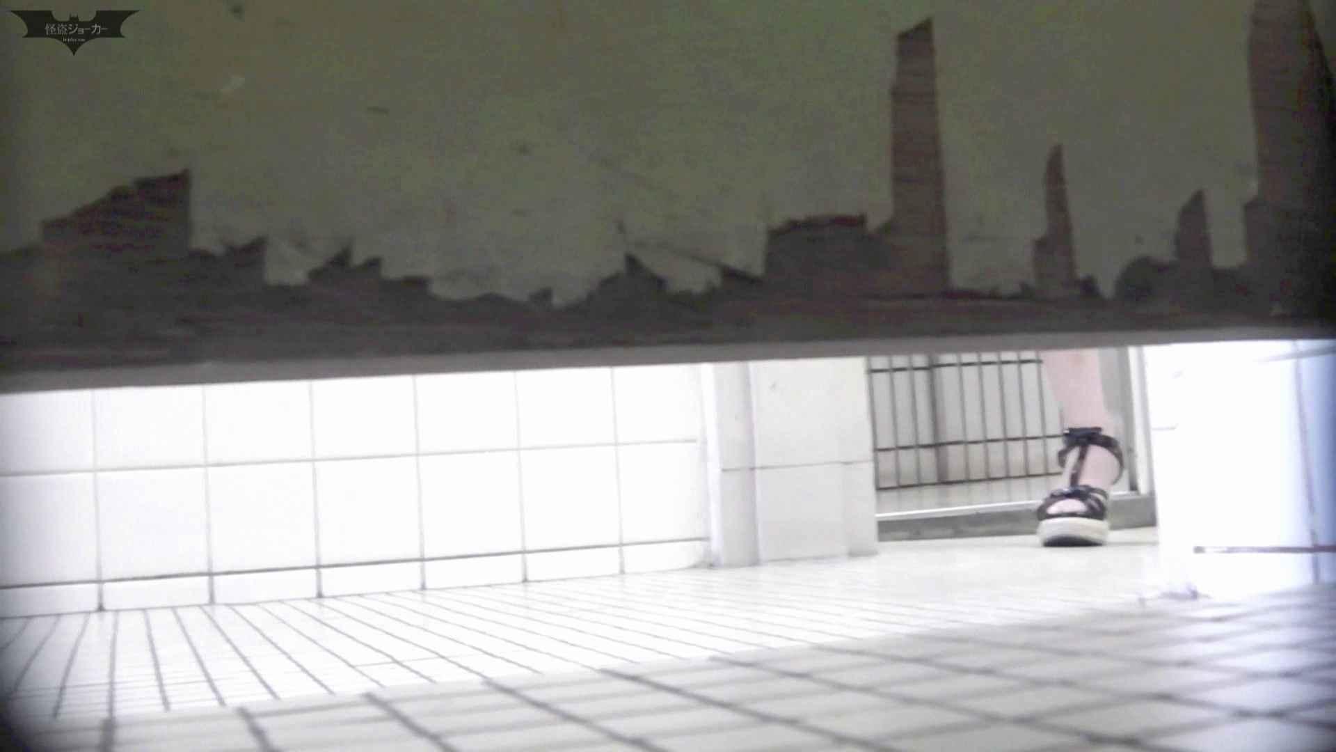 【潜入トイレ盗撮】洗面所特攻隊 vol.70 極上品の連続、歌いながら美女入室 盗撮 おめこ無修正画像 63pic 9